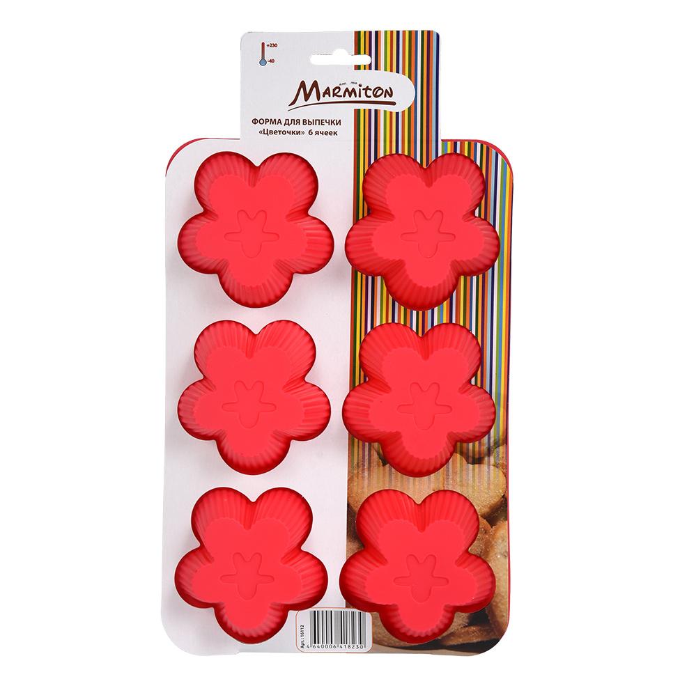 Купить Форма для выпечки и запекания Marmiton Цветочки 6 ячеек, микс