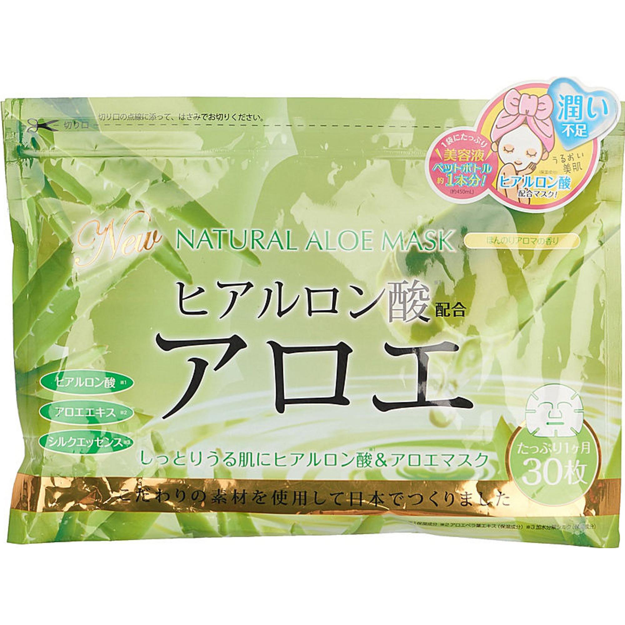 Тканевая маска Japan Gals С экстрактом алоэ 30 шт laloli тканевая маска увлажняющая с экстрактом морских водорослей и алоэ вера 30 г