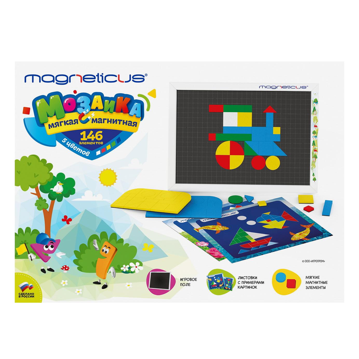 Мозаика Magneticus 146 элементов 5 цветов
