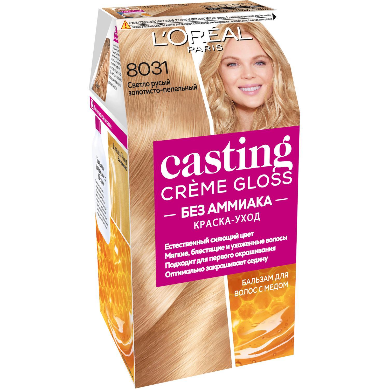 Краска для волос L'Oreal Casting Creme Gloss Без аммиака 8031 Cветло-русый золотистый пепельный.