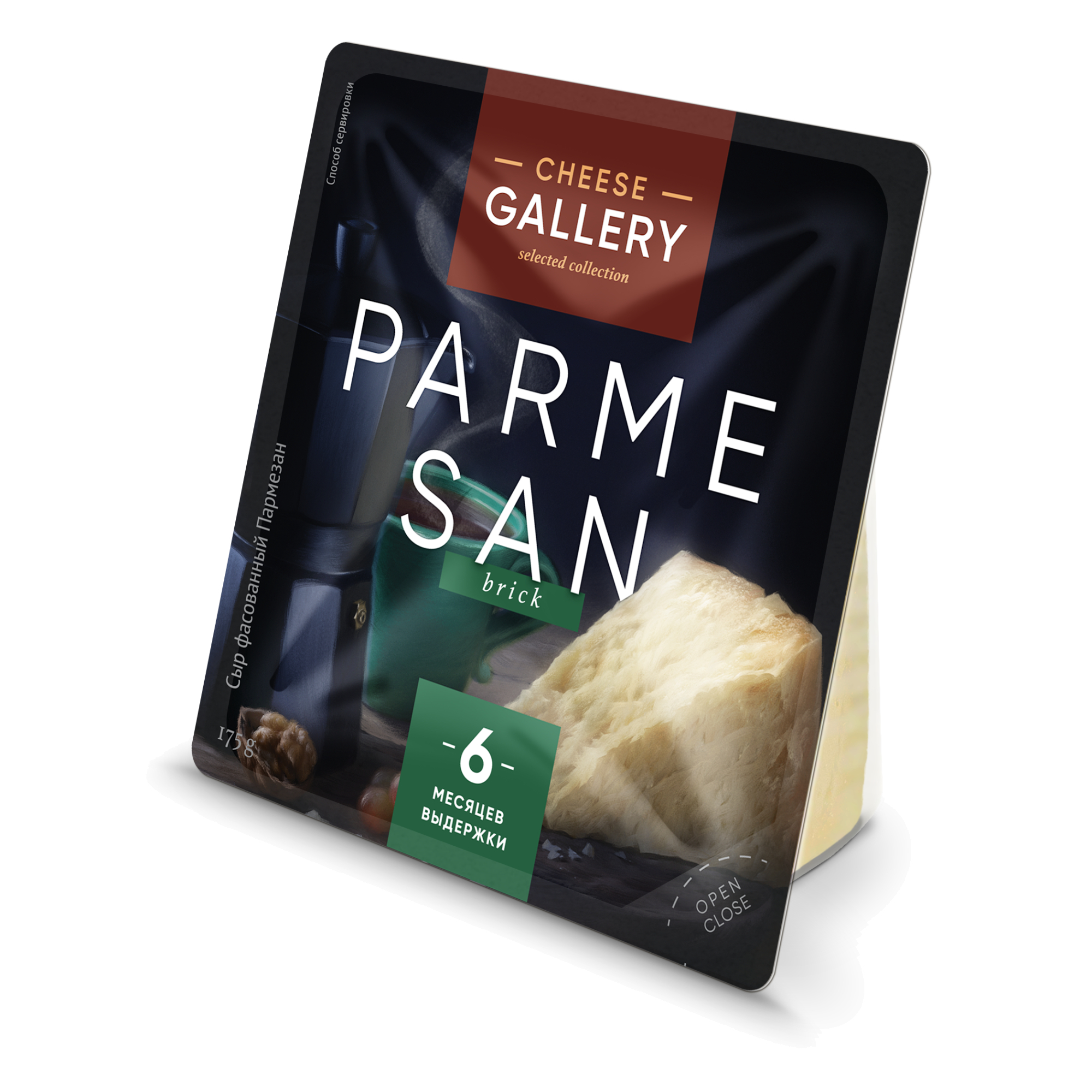 Сыр Cheeze Gallery пармезан 32% 175 г недорого