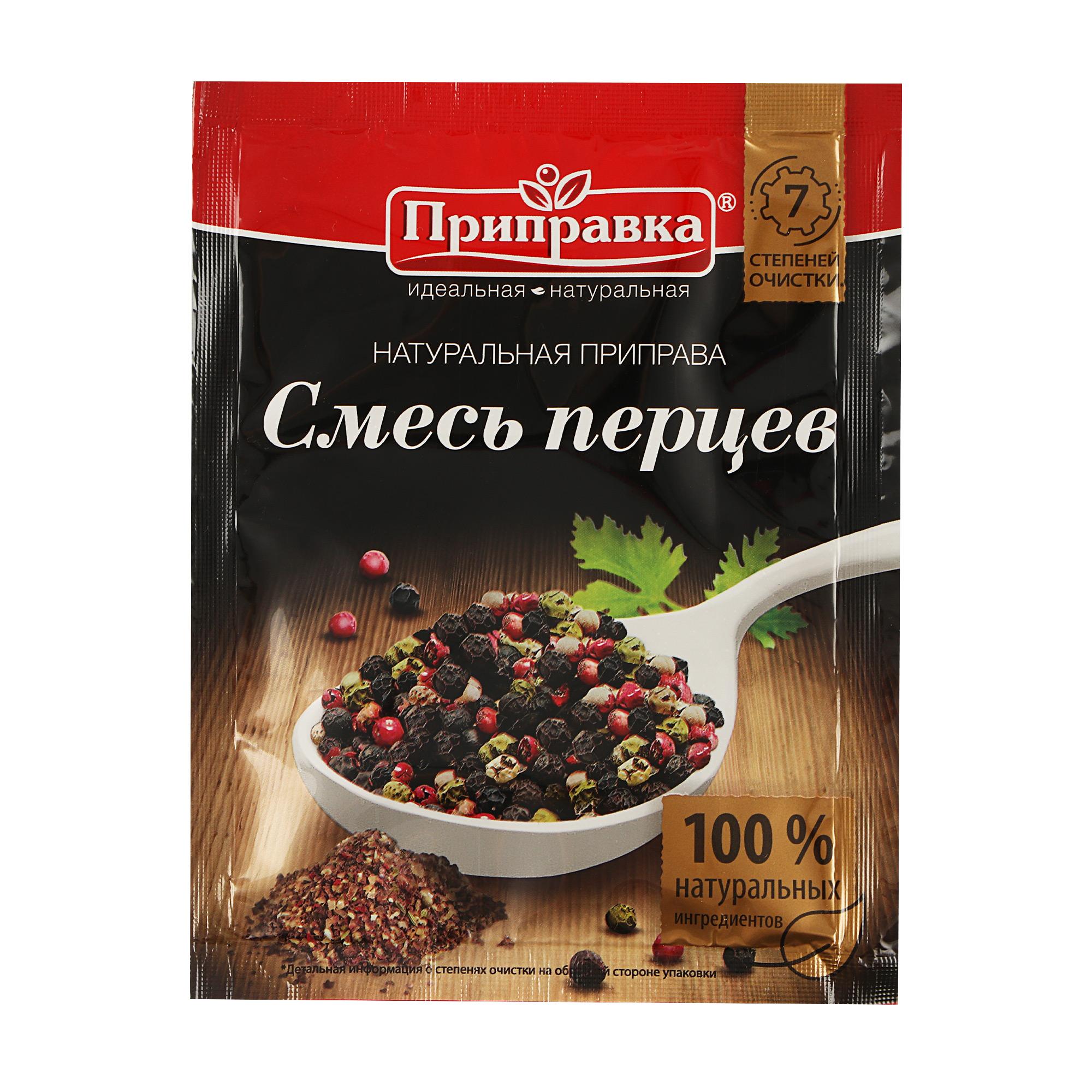 Приправа Приправка Смесь перцев 15 г смесь перцев spice master 85 г