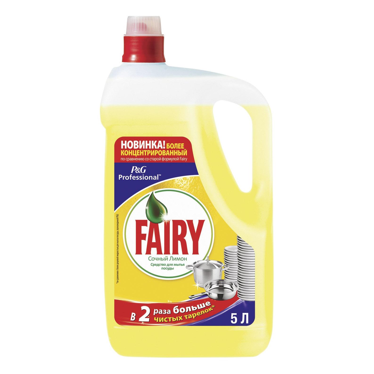 Фото - Средство для мытья посуды Fairy Professional Сочный лимон 5 л средство для мытья посуды fairy сочный лимон 900мл
