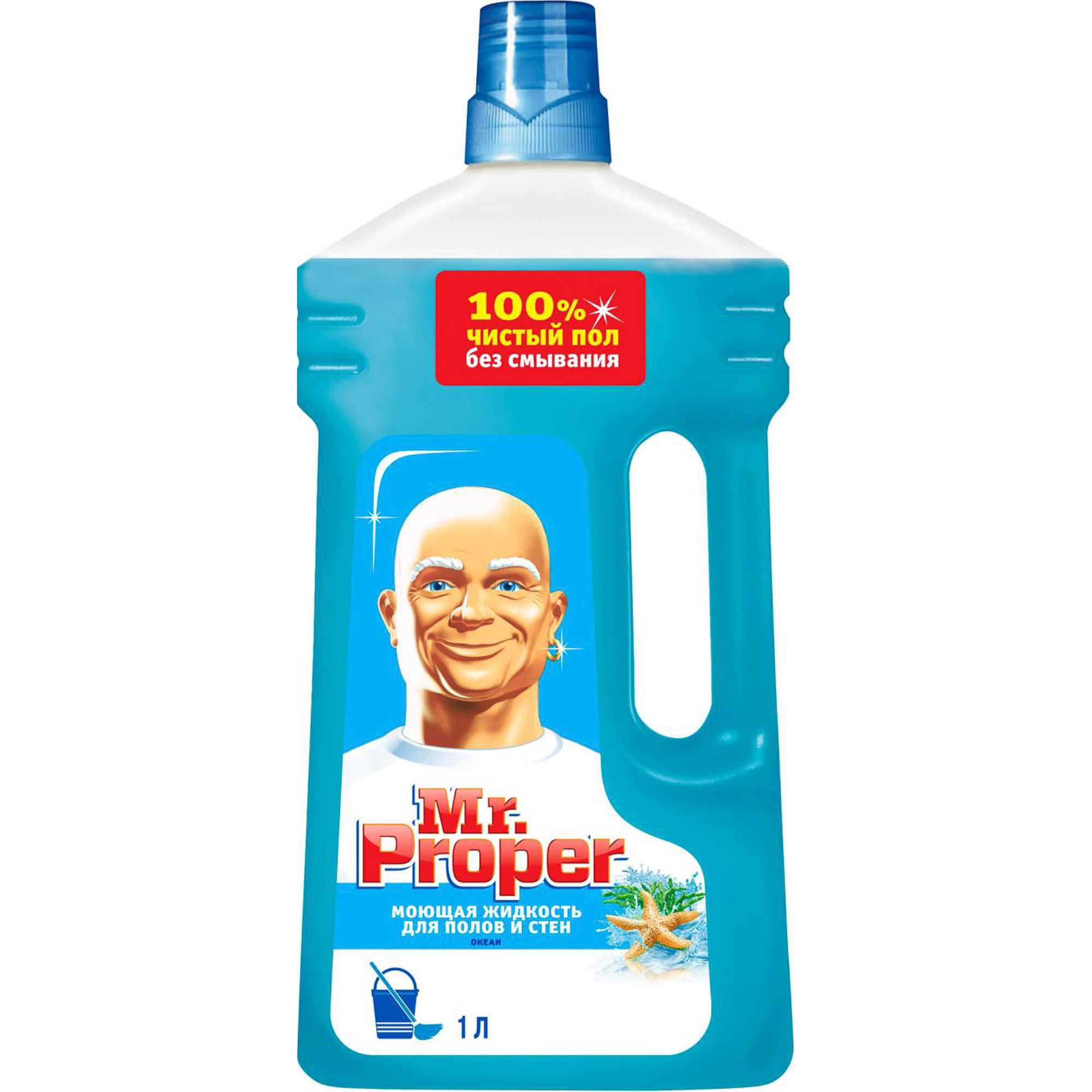 Купить Средство для мытья полов и стен Mr. Proper Океан 1 л, моющее средство, Россия