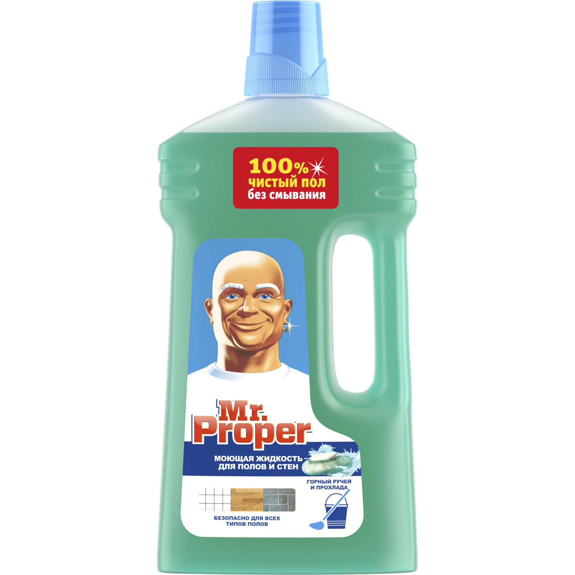 Купить Средство для мытья полов и стен Mr. Proper Горный ручей и прохлада 1 л, моющее средство, Россия