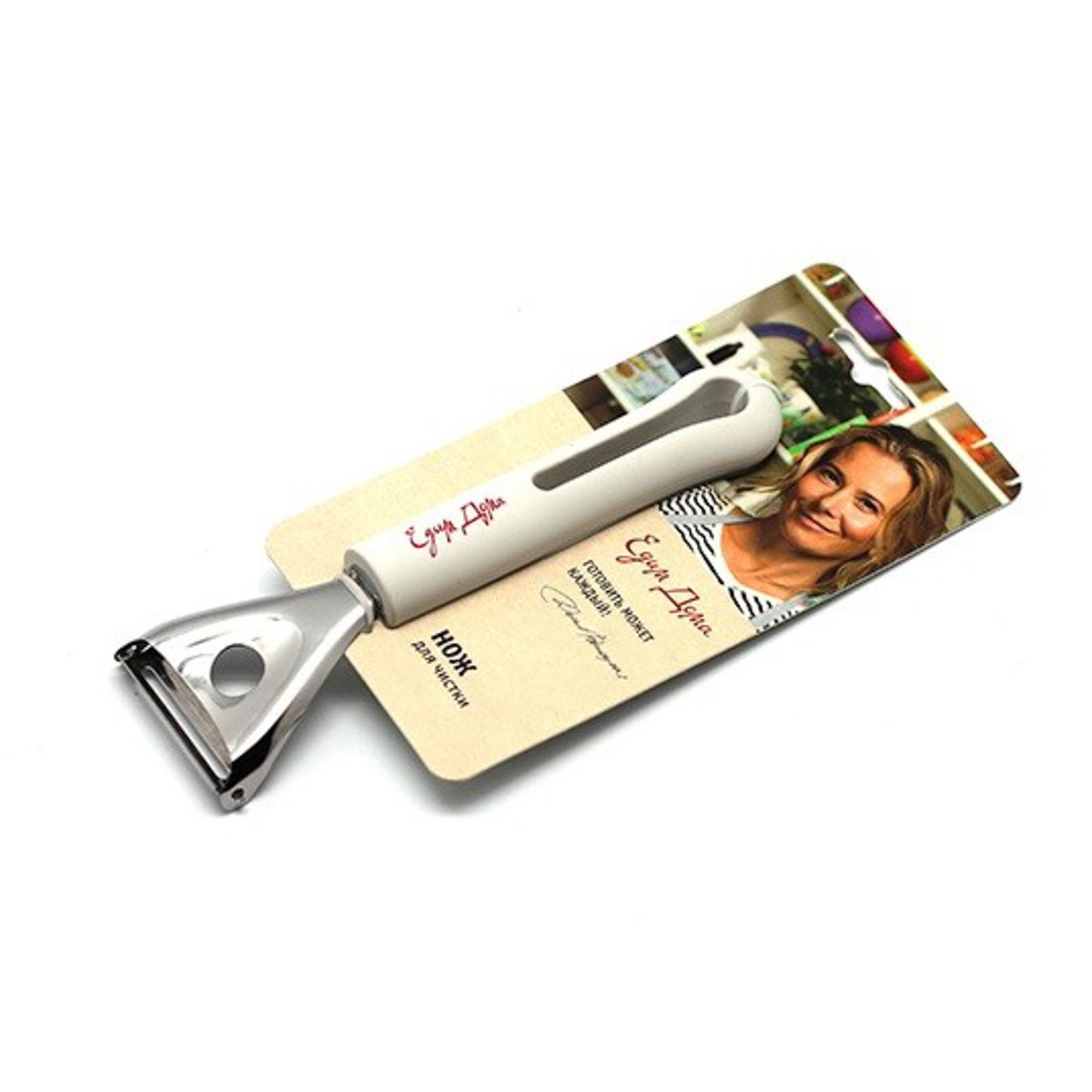 Нож для чистки Едим дома белый фото