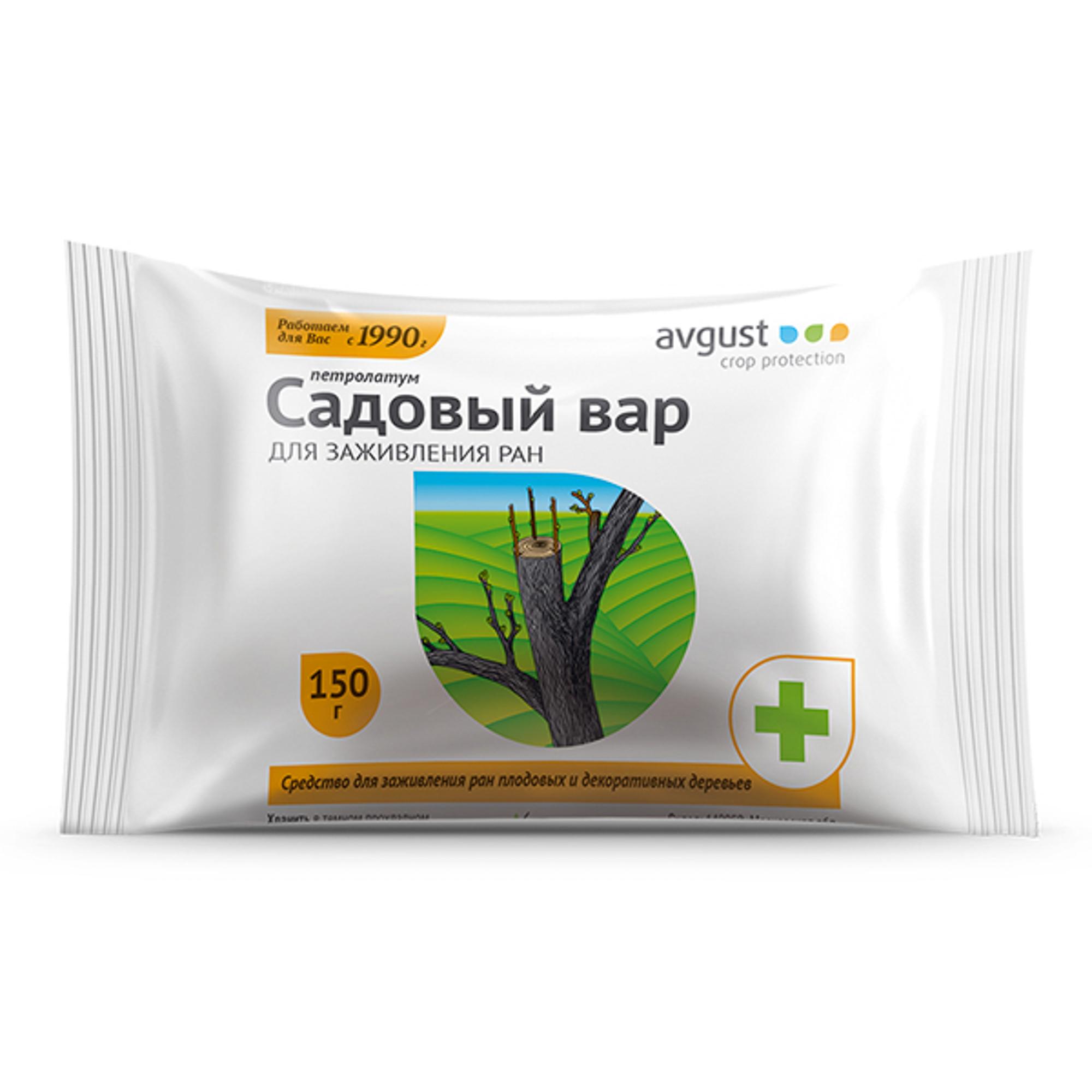 Садовый вар Avgust брикет 150 г