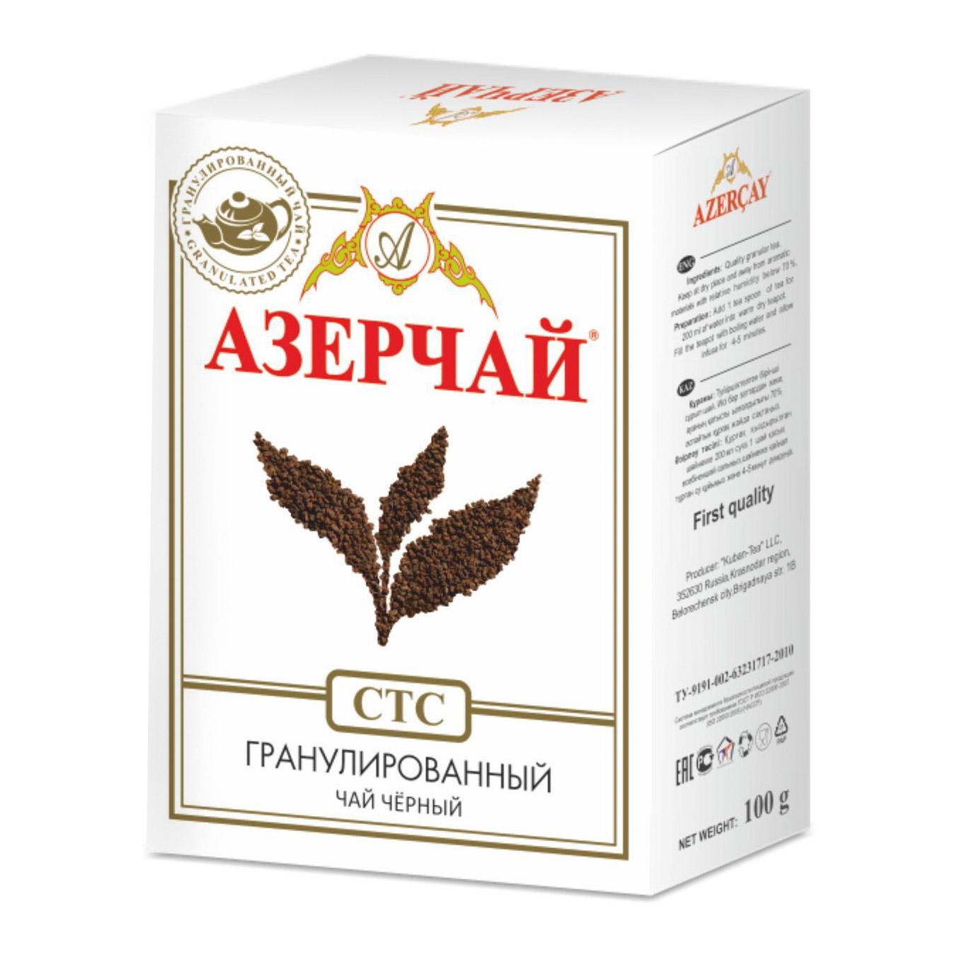 Фото - Чай Азерчай СТС черный гранулированный 100 г чай черный азерчай специальный с белым узором 200 г