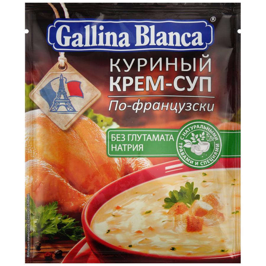 Фото - Крем-суп Gallina Blanca Куриный По-французски, 45 г макароны gallina blanca 450 г спагетти