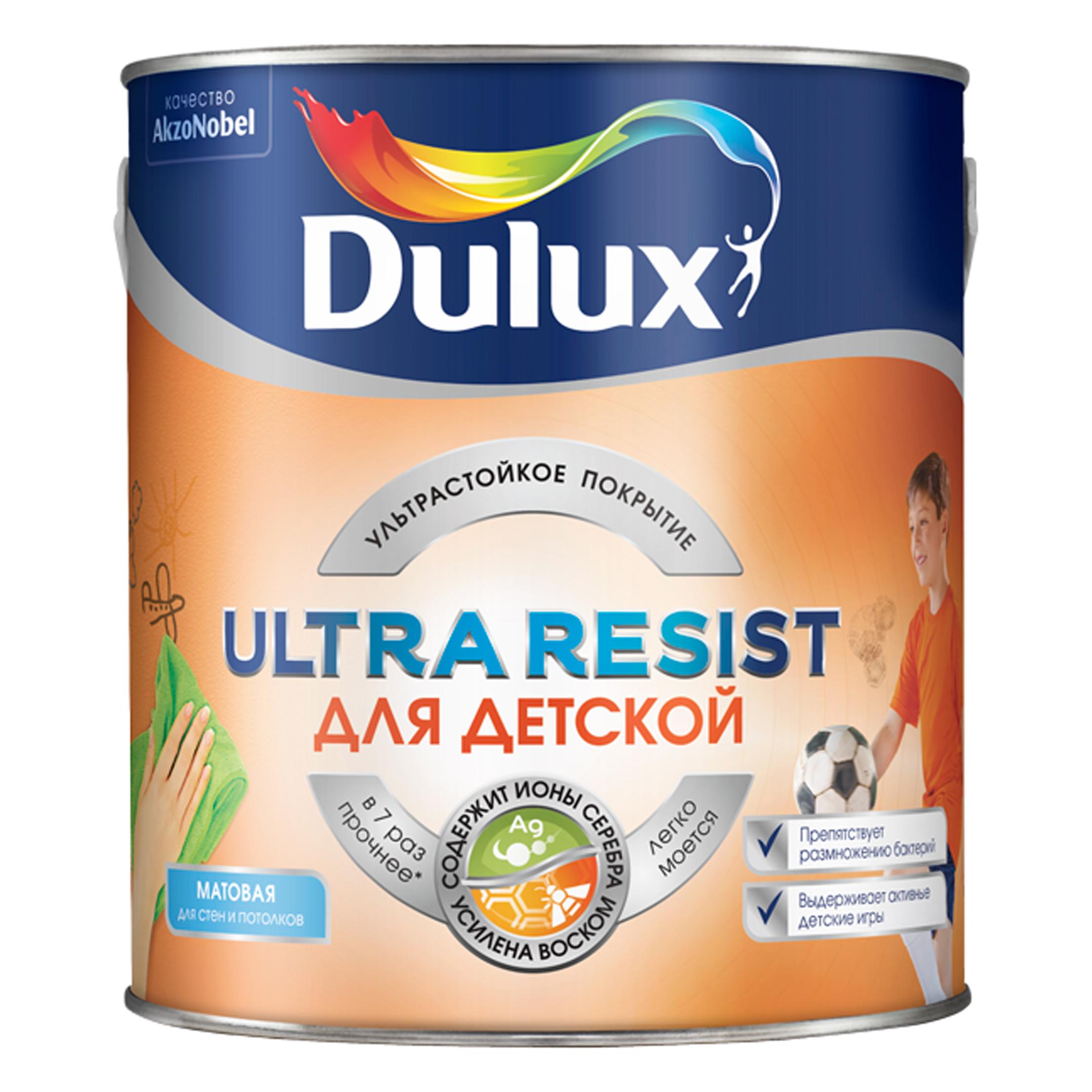 Краска Dulux Ultra Resist для Детской матовая база BW краска dulux ultra resist гостиные и офисы матовая bc