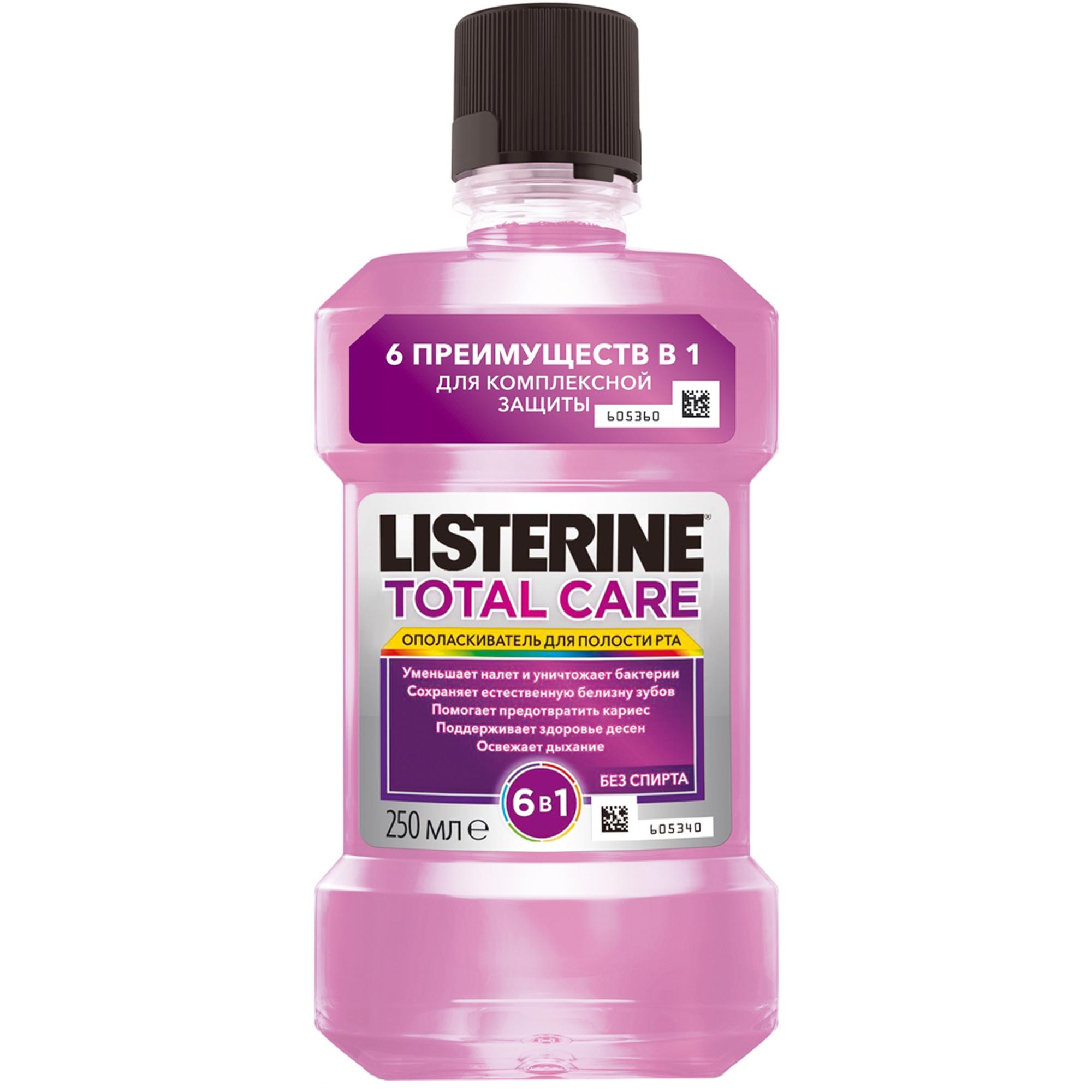 Ополаскиватель для полости рта Listerine Total Care 500 мл