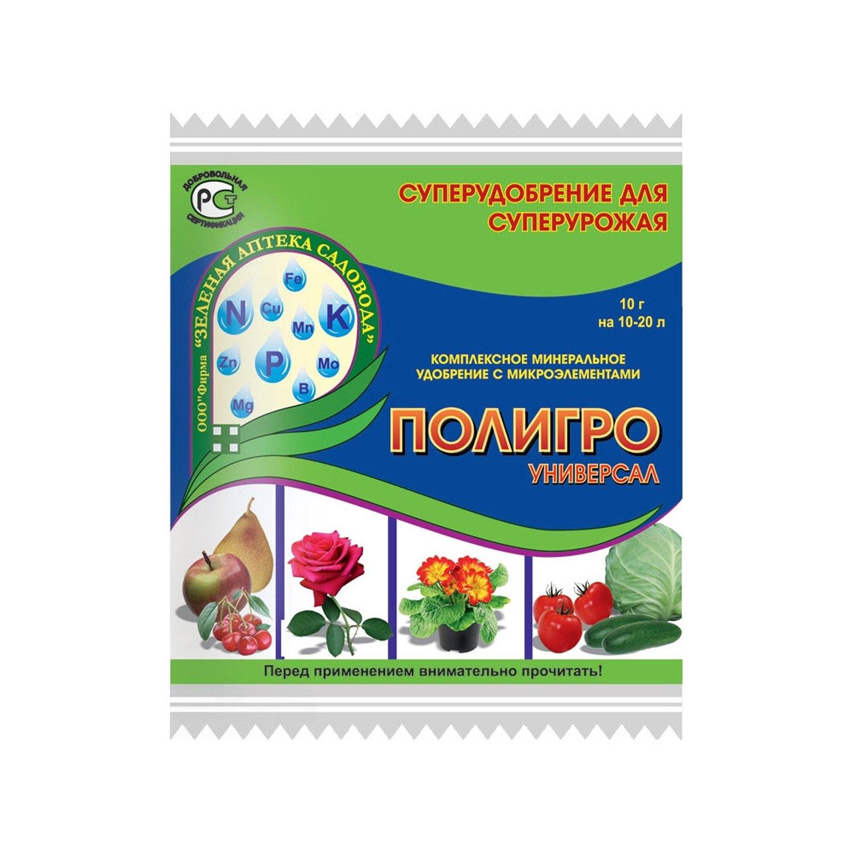 Полигро универсал Зеленая Аптека 10 г