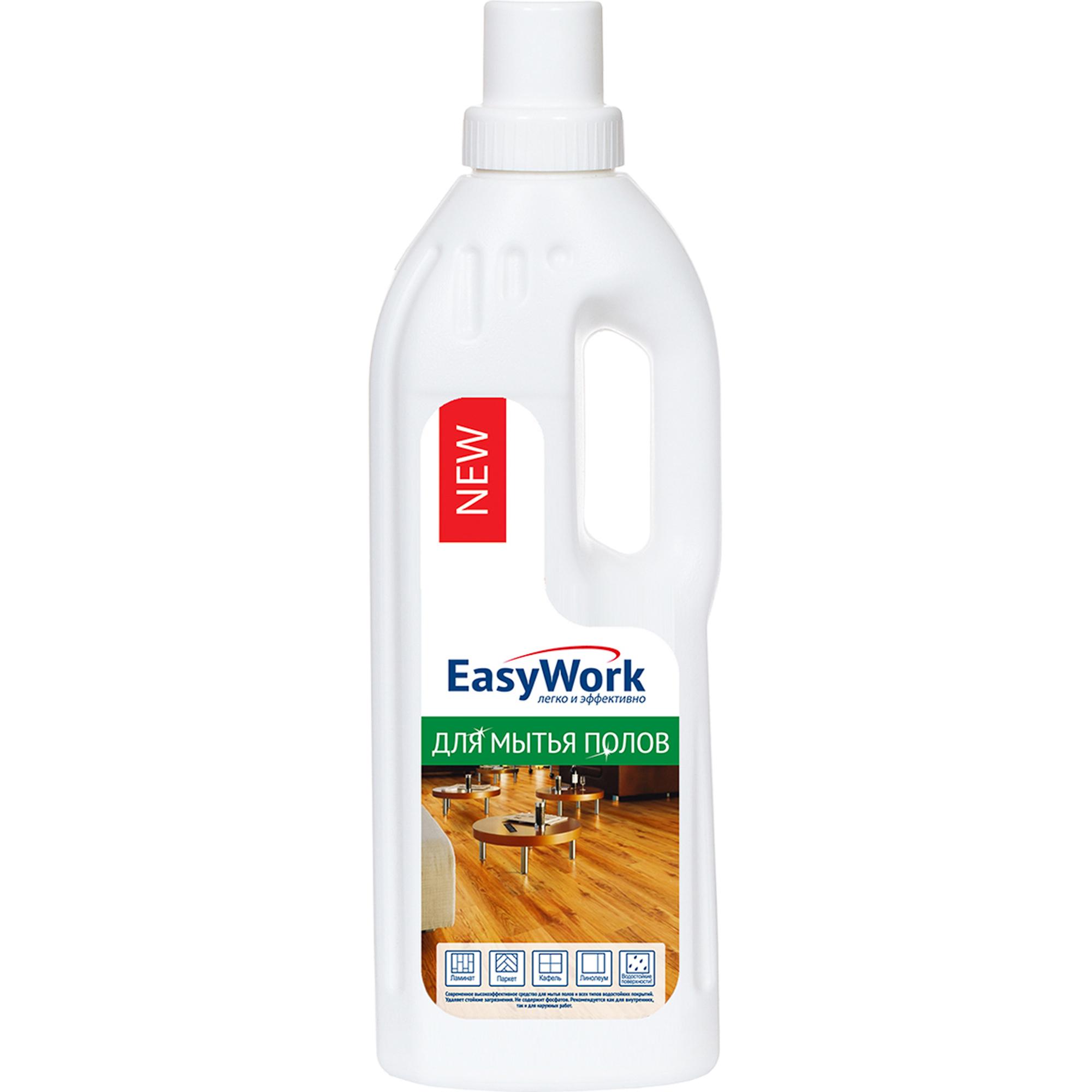 Купить Средство EasyWork для мытья полов 750 мл, моющее средство, Россия