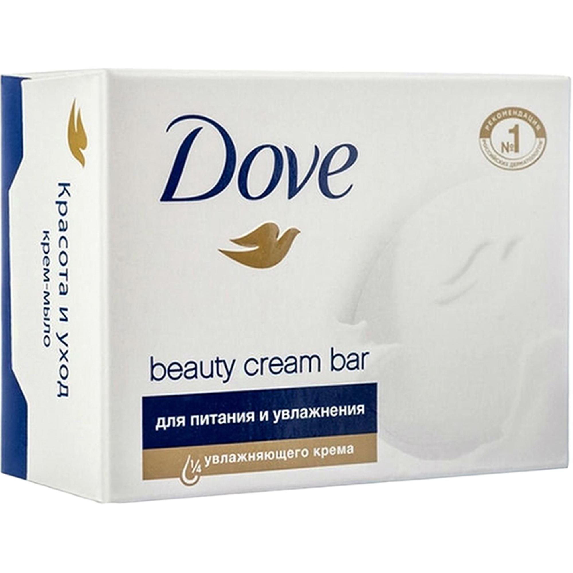 Крем-мыло Dove Красота и уход 100 г