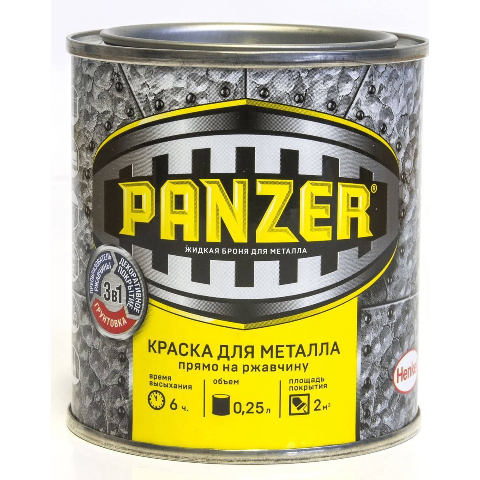 Краска для металла Panzer гладкая желтая 0.25 л недорого