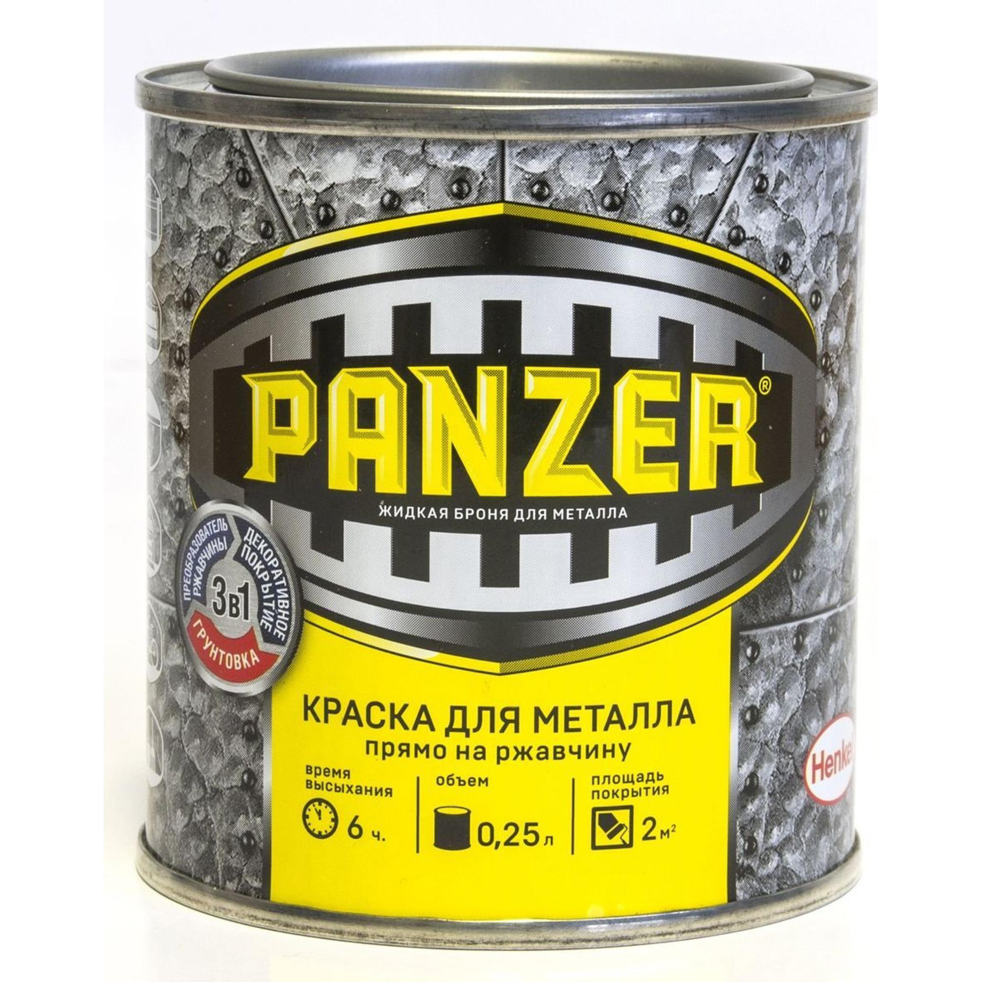 Краска для металла Panzer молотковая коричневая 0.25л краска по ржавчине tikkurila metallista молотковая коричневая глянцевая 0 4 л