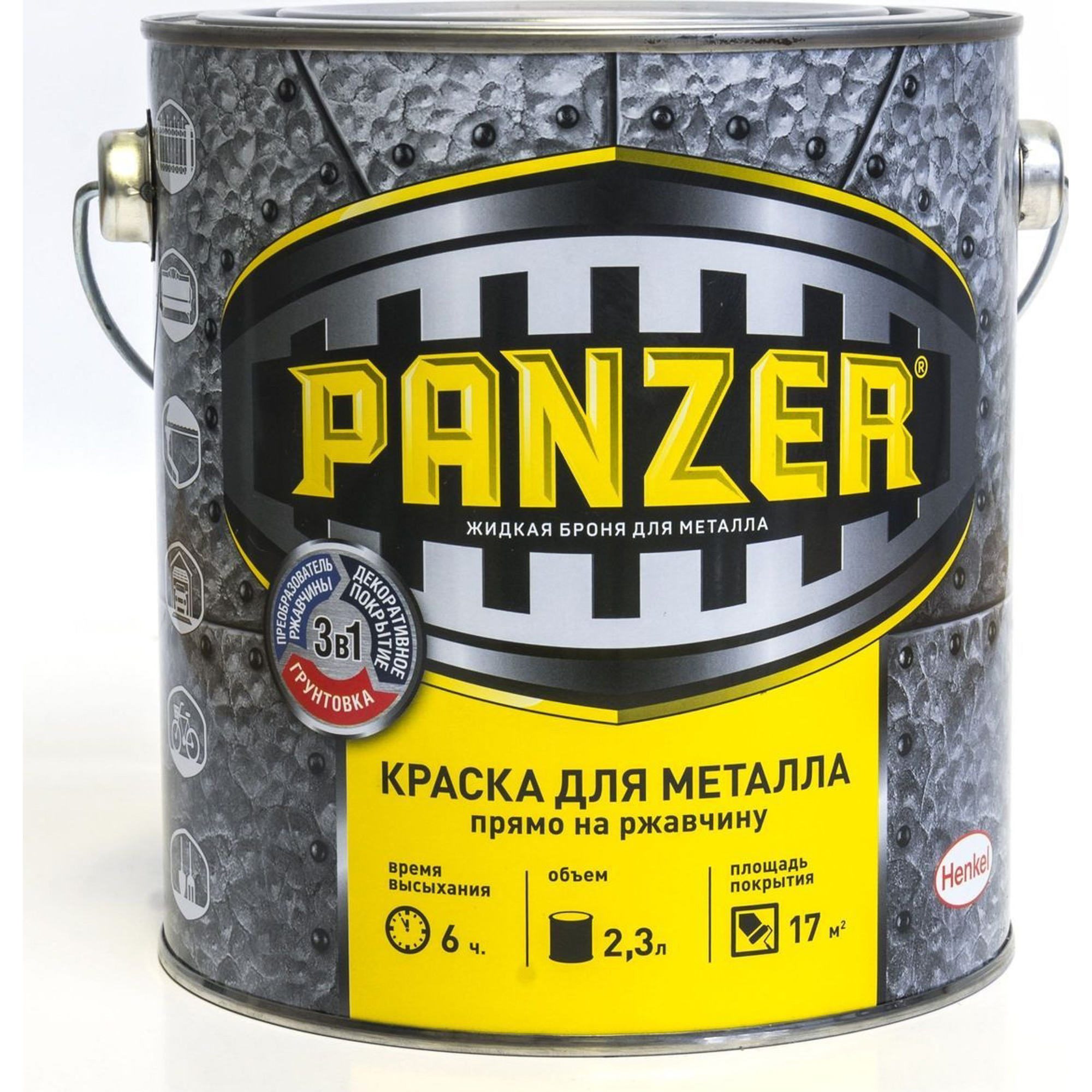 Краска для металла Panzer молотковая красная 2.3 л недорого