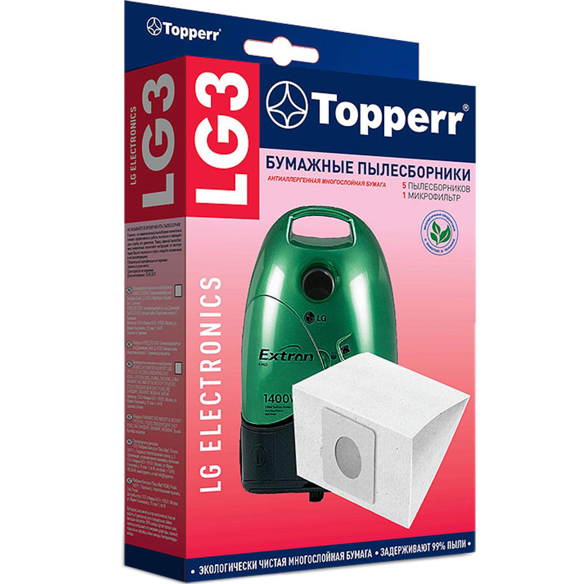 Пылесборник Topperr LG3