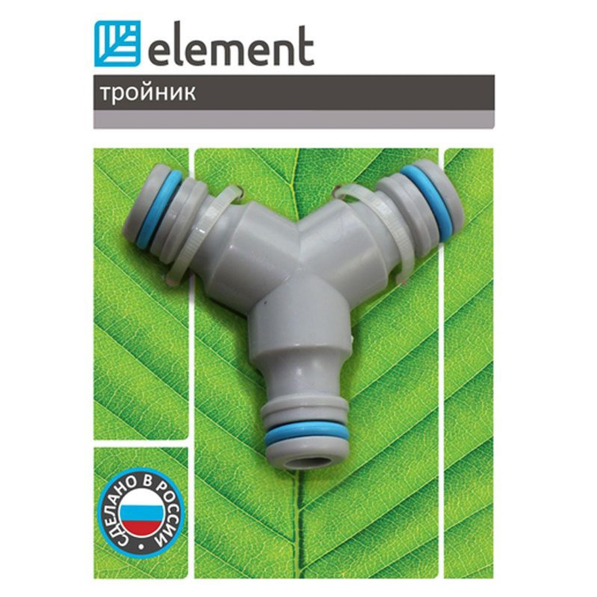Купить Тройник Element sad, Россия