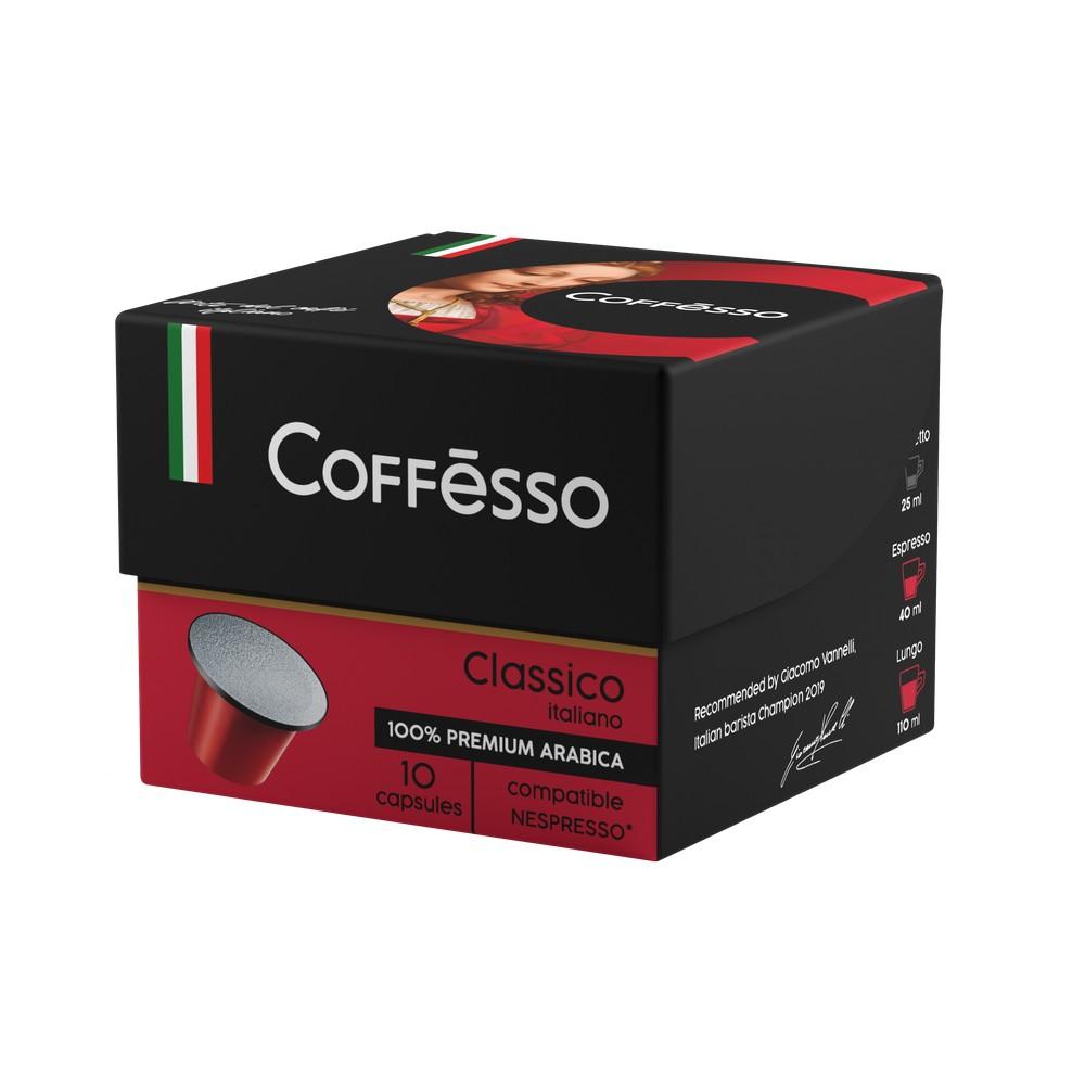 Кофе в капсулах Coffesso Classico Italiano 10 шт фото
