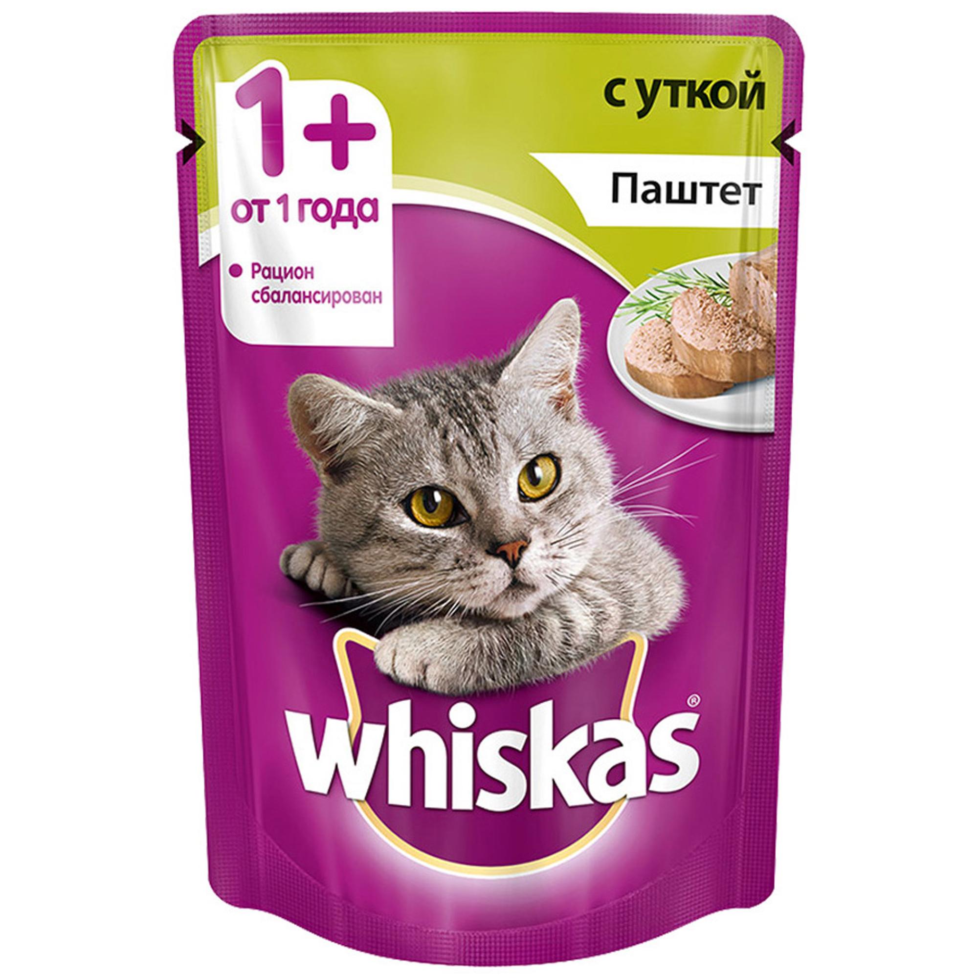 Корм для кошек Whiskas для кошек от 1 года, паштет с уткой, 85г фото