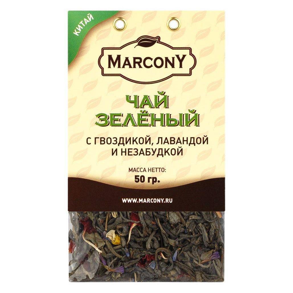 Чай зелёный Marcony с гвоздикой, лавандой и незабудкой 50 г чай зелёный marcony с гвоздикой лавандой и незабудкой 50 г
