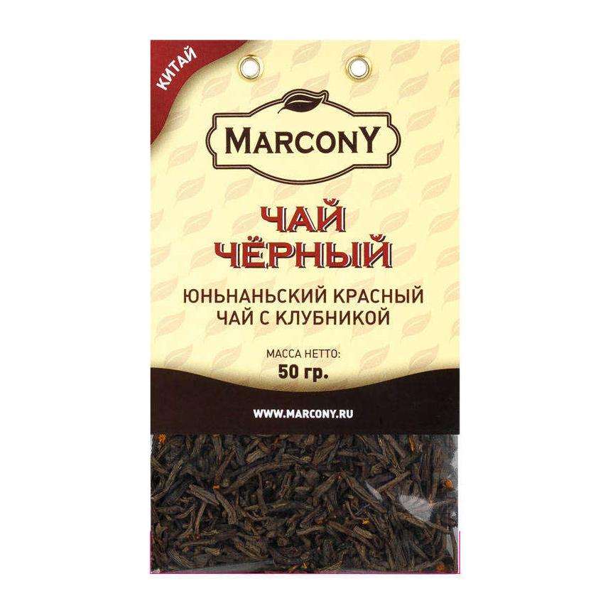 Чай черный Marcony Юньнаньский с клубникой 50 г чай зелёный marcony с гвоздикой лавандой и незабудкой 50 г