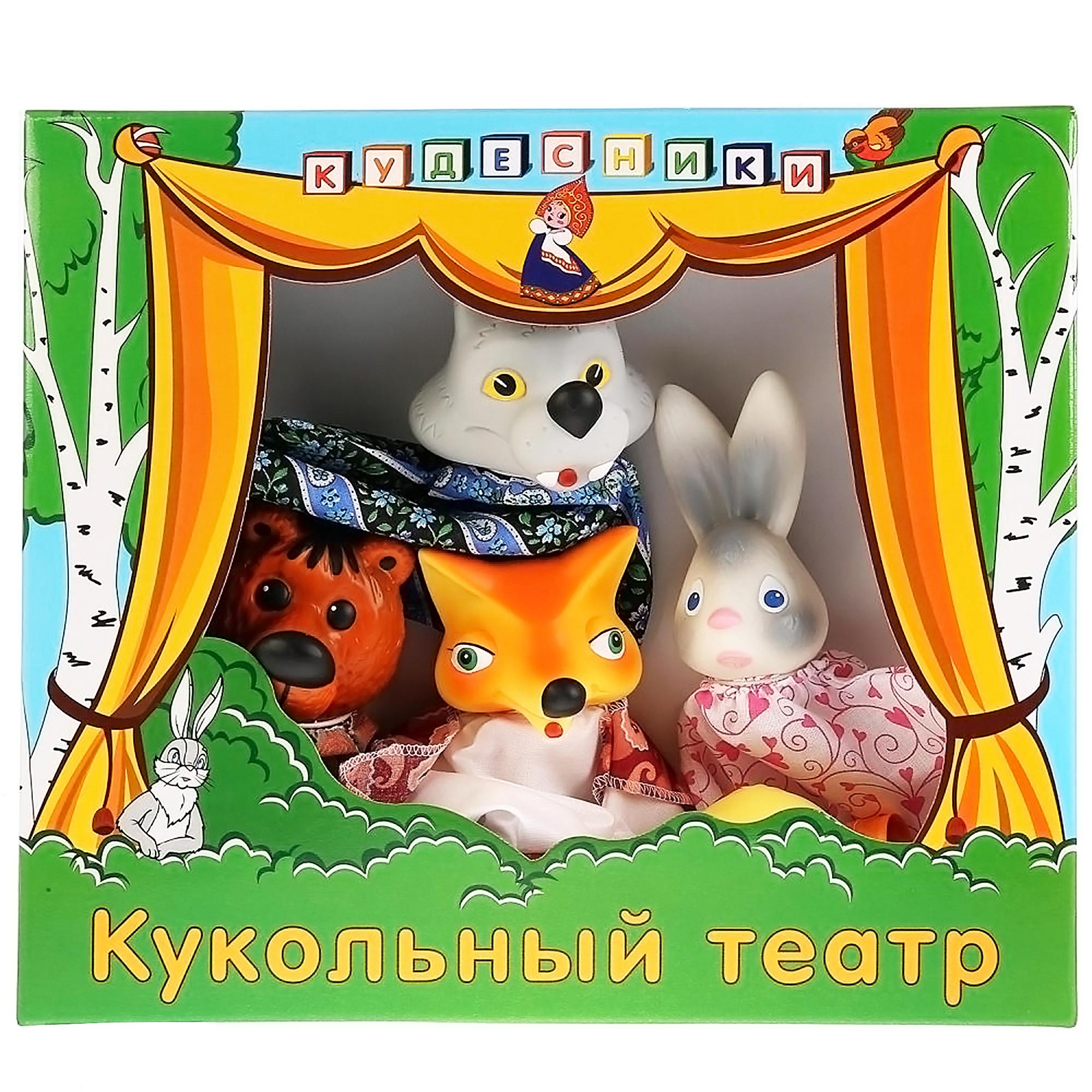 Кукольный театр Кудесники Колобок недорого