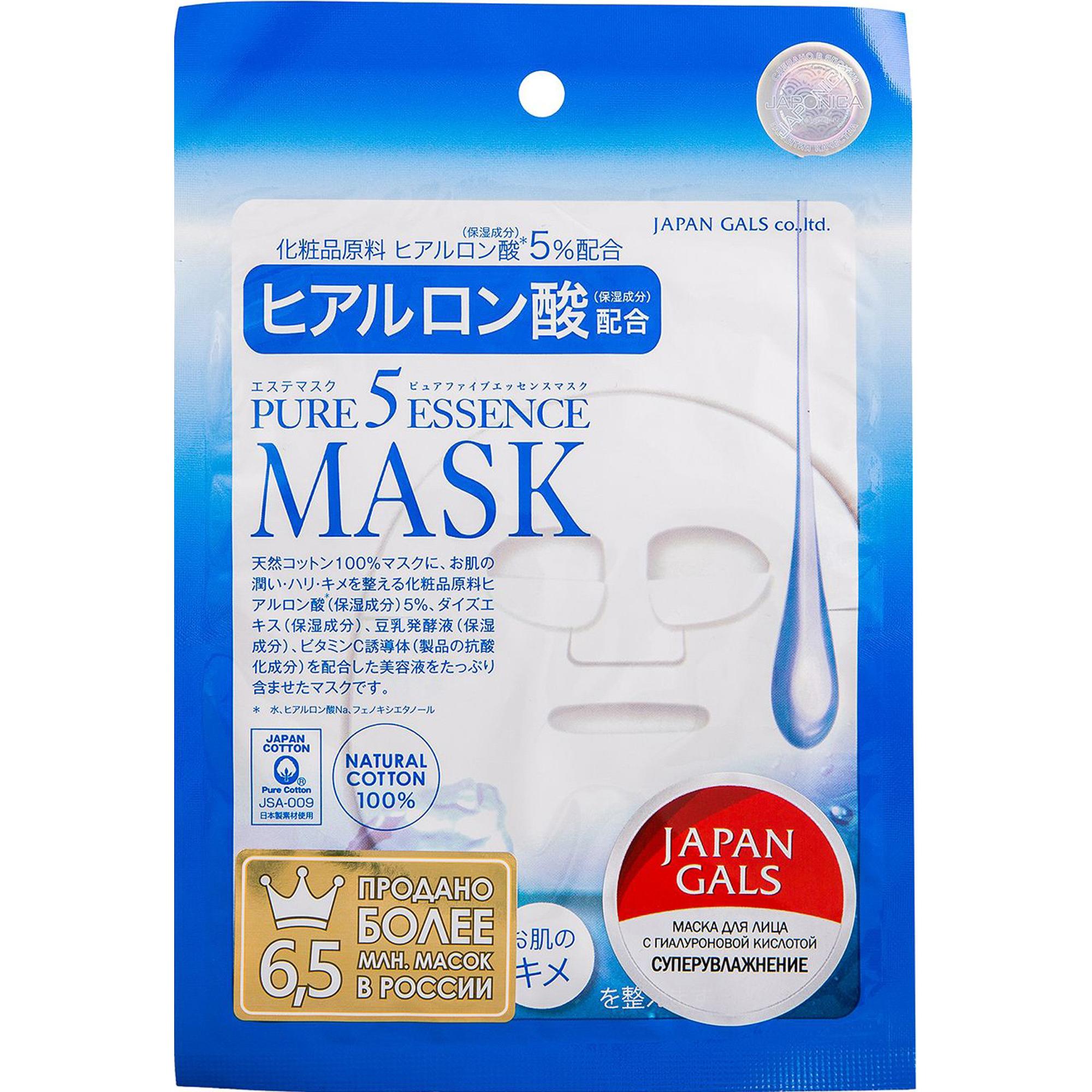 Маска для лица Japan Gals Pure 5 Essence С гиалуроновой кислотой 1 шт