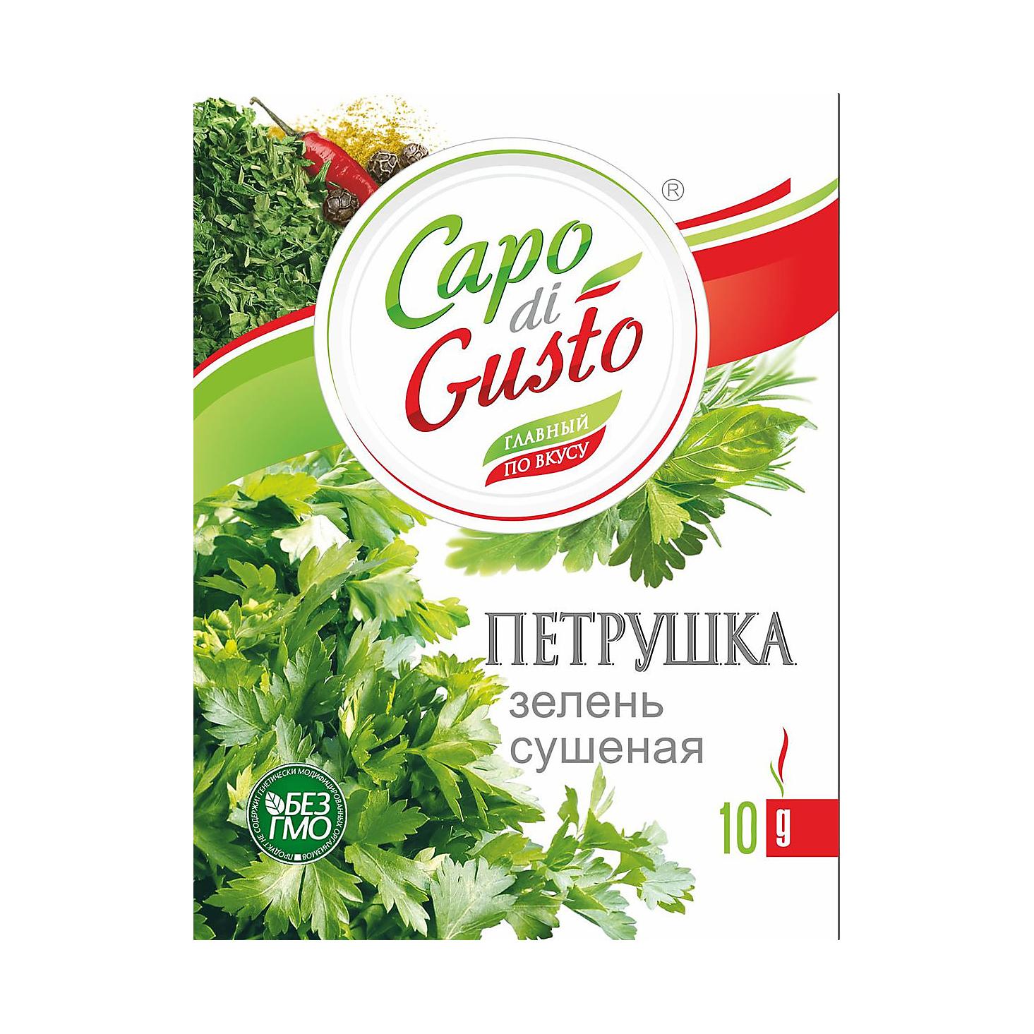 Петрушка Capo di Gusto 10 г тмин bello gusto зерно 15 г
