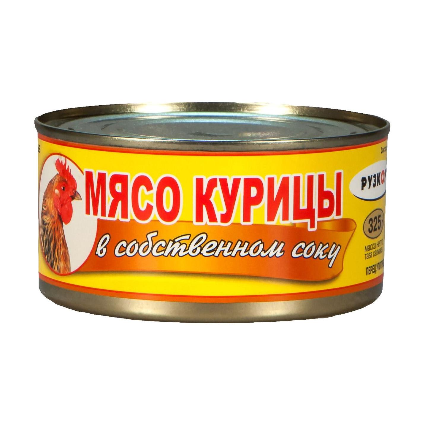 Фото - Мясо курицы Рузком 325 г плов рузком узбекский с говядиной 325 г