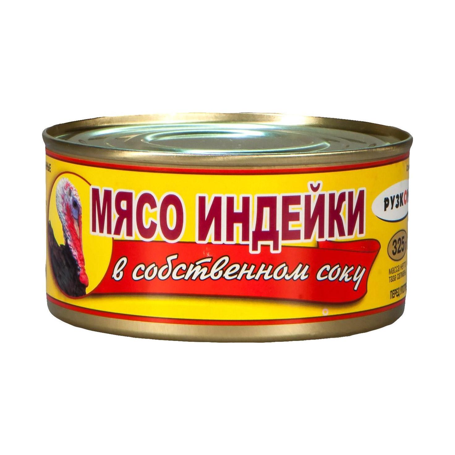 Фото - Мясо индейки Рузком 325 г плов рузком узбекский с говядиной 325 г