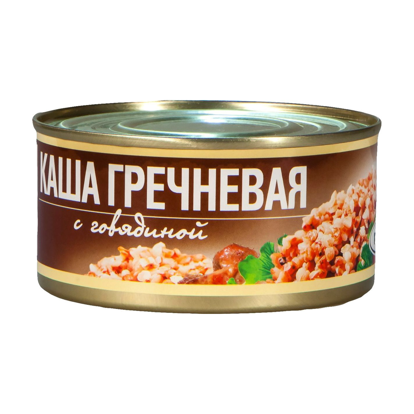 Фото - Каша гречневая Рузком с говядиной 325 г плов рузком узбекский с говядиной 325 г