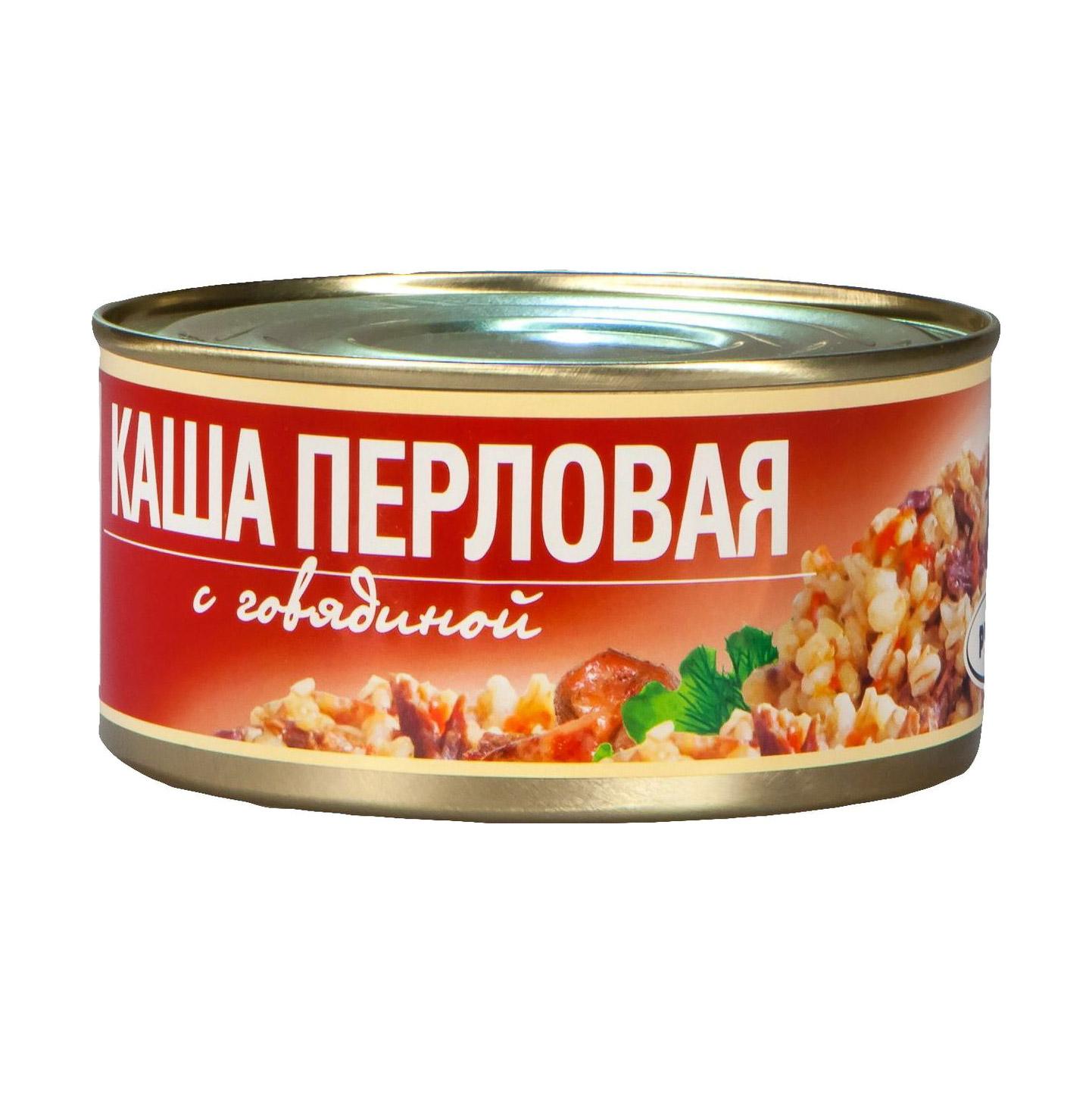 Фото - Каша перловая Рузком с говядиной 325 г плов рузком узбекский с говядиной 325 г