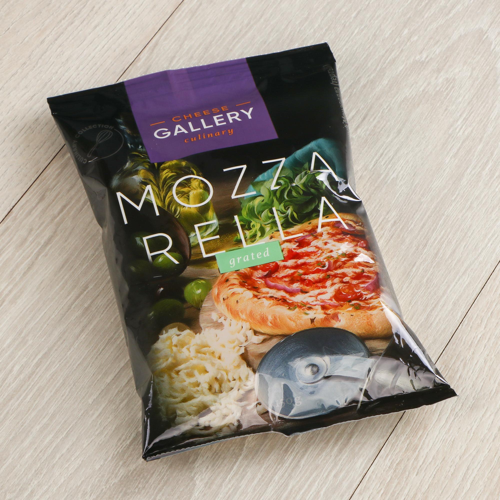 Сыр Cheese Gallery Моцарелла 40% 150 г cheese gallery sante blue крем сыр 150 г