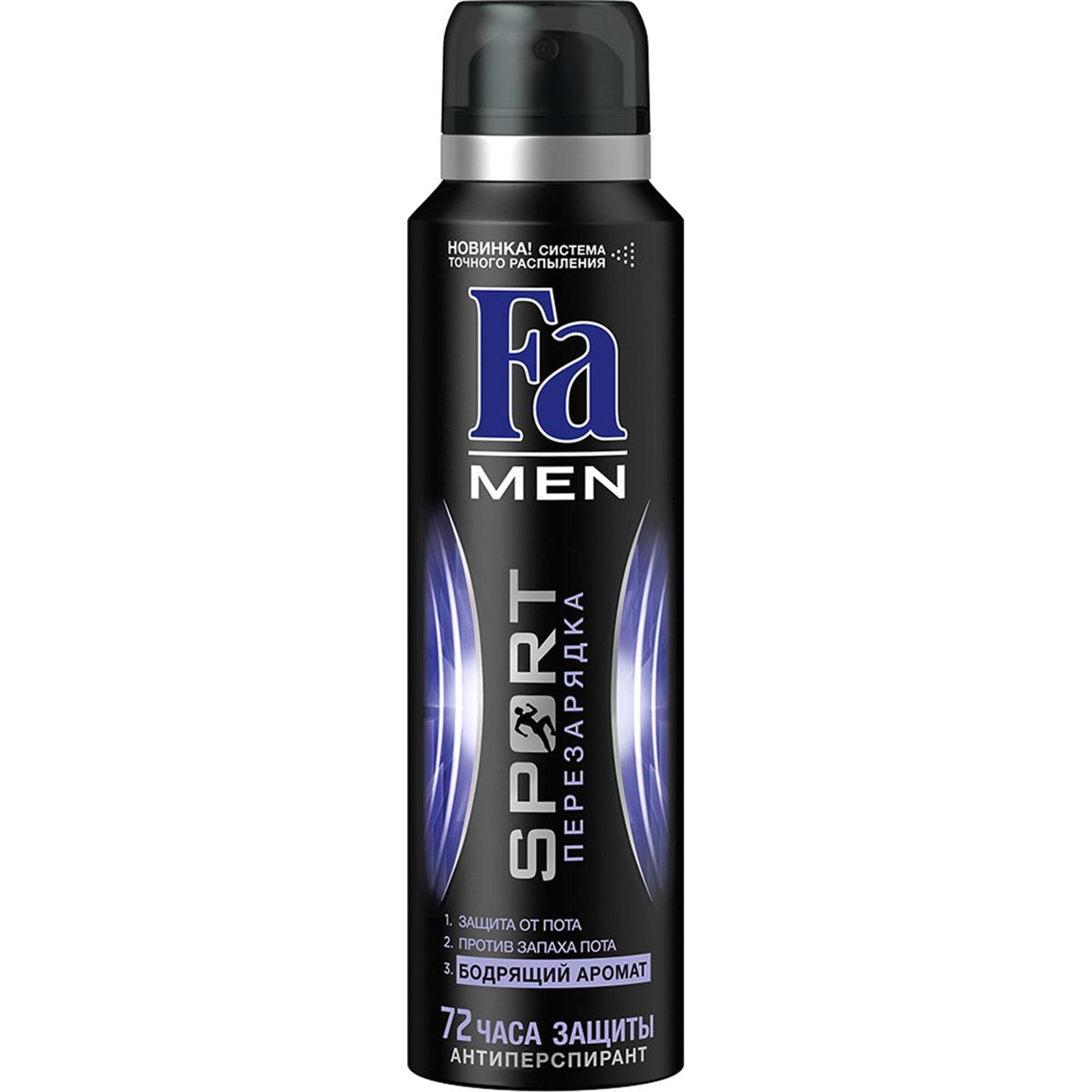 Дезодорант-антиперспирант Fa Men Sport Перезарядка 150 мл