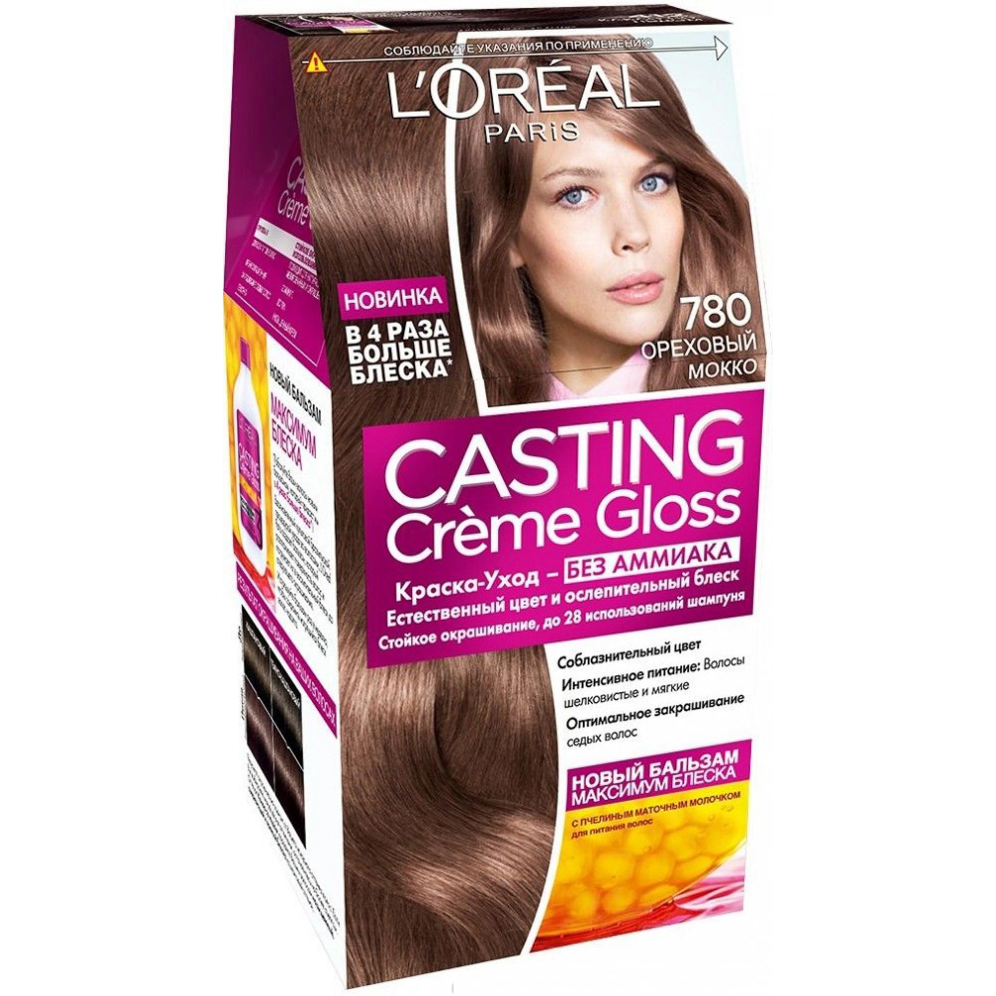 Краска для волос L'Oreal Paris Casting Creme Gloss 780 Ореховый мокко l oreal краска для волос casting creme gloss 37 оттенков 254 мл 5 34 кленовый сироп