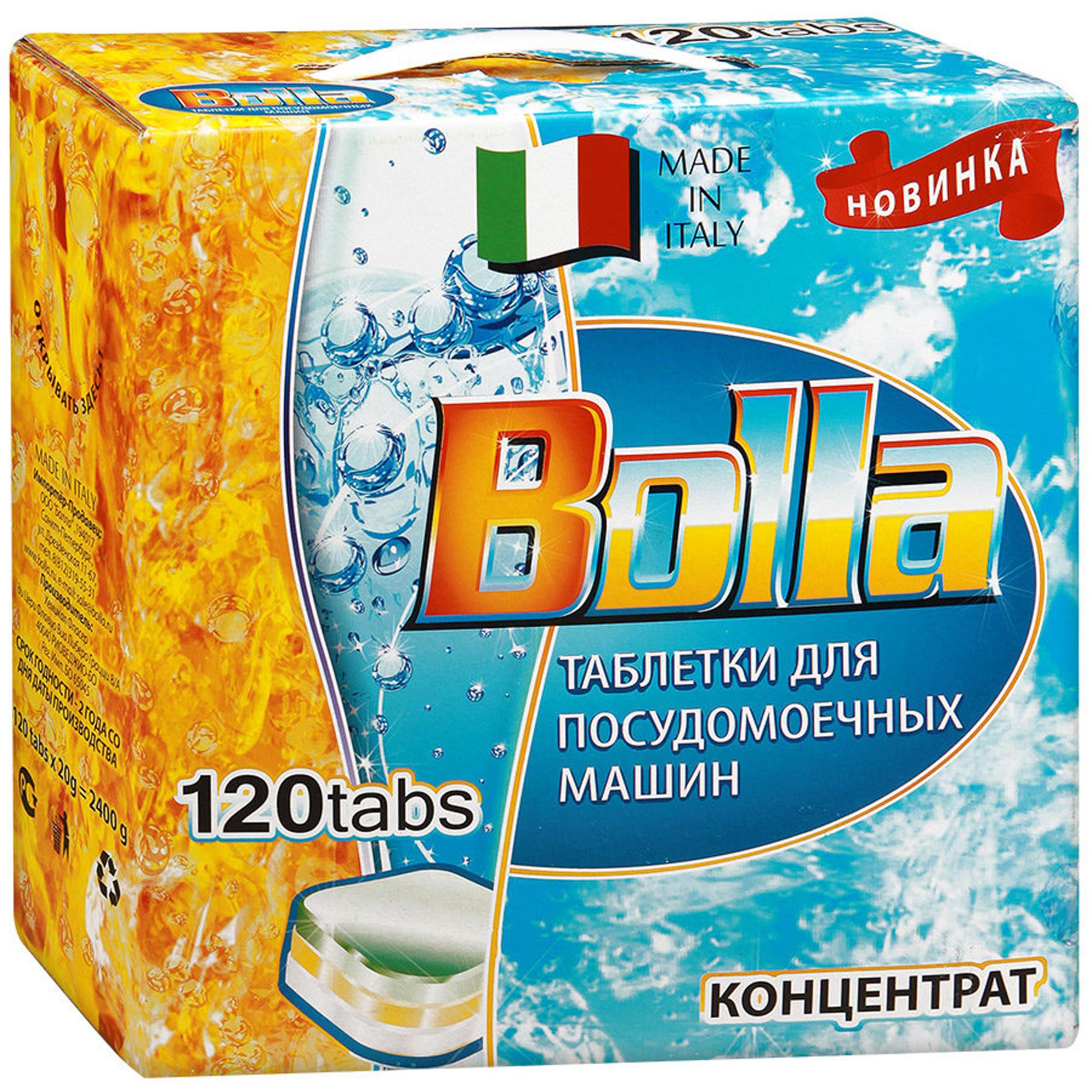 Таблетки Bolla для посудомоечных машин 7-в-1 120 шт таблетки для посудомоечных машин somat classic 120шт