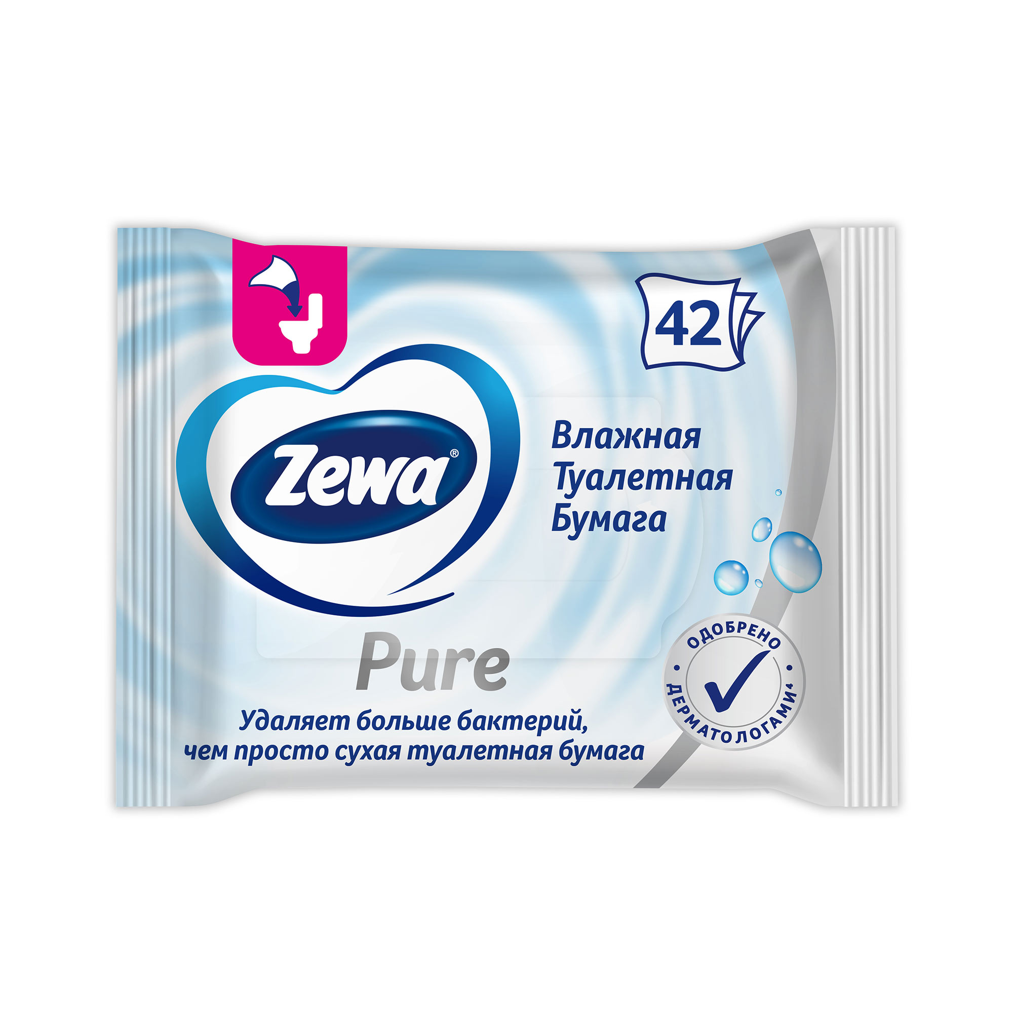 туалетная бумага zewa купить
