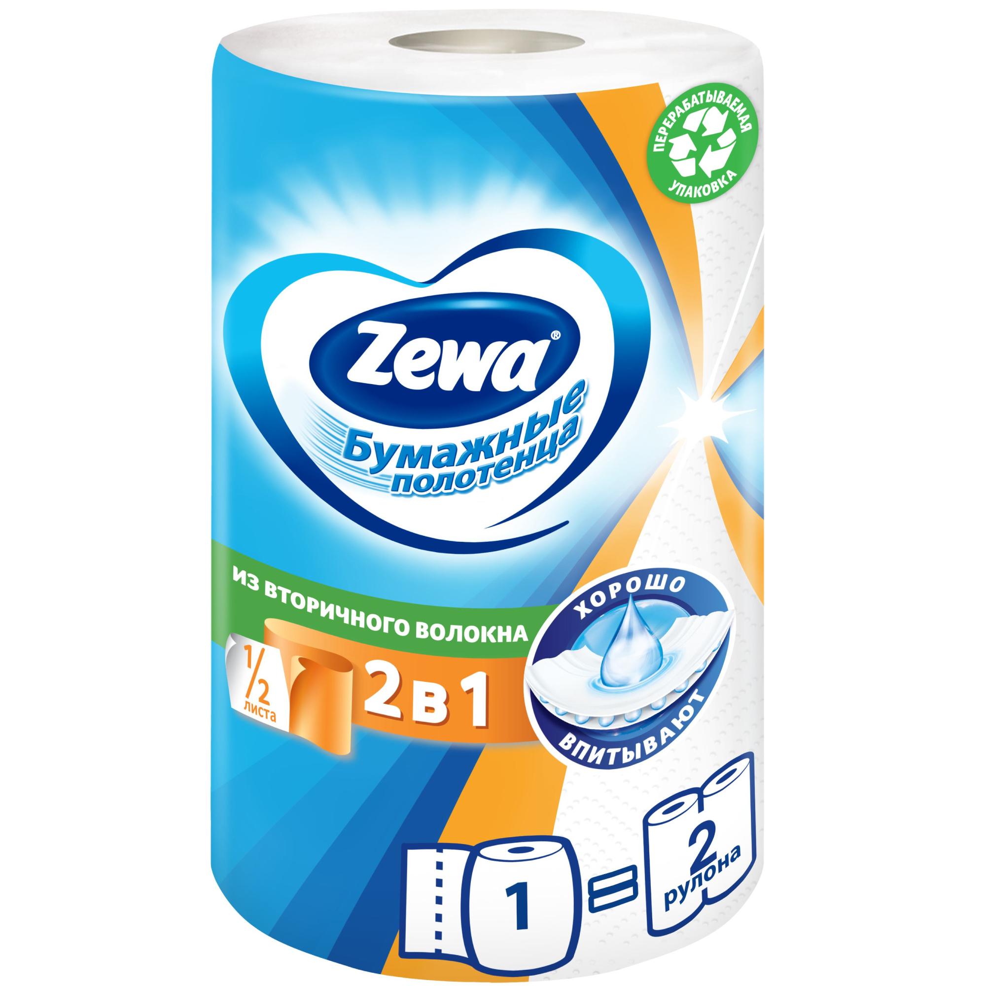 Фото - Бумажные полотенца Zewa 2в1, 1 рулон полотенца бумажные zewa premium 2 слоя 2 рулона