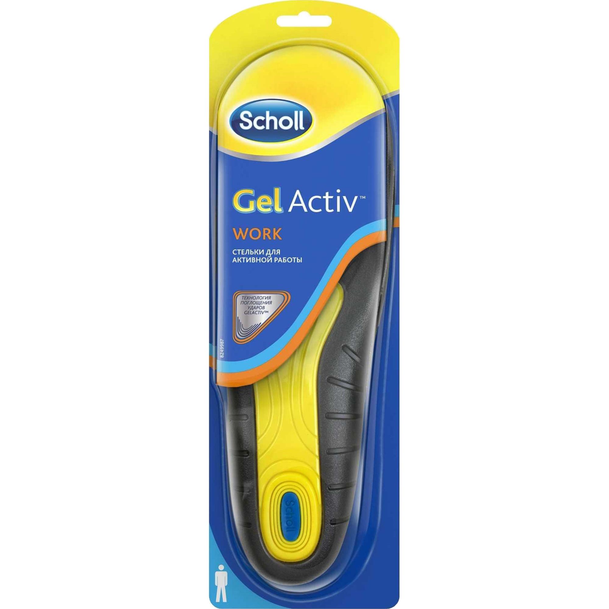 Стельки для обуви Scholl GelActiv Work Для активной работы Для мужчин