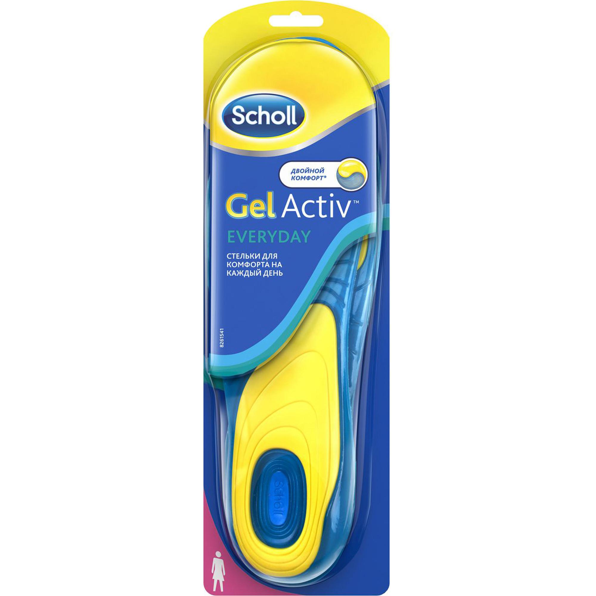 Фото - Стельки для обуви Scholl GelActiv Everyday Для женщин стельки для обуви scholl gelactiv work для активной работы для женщин