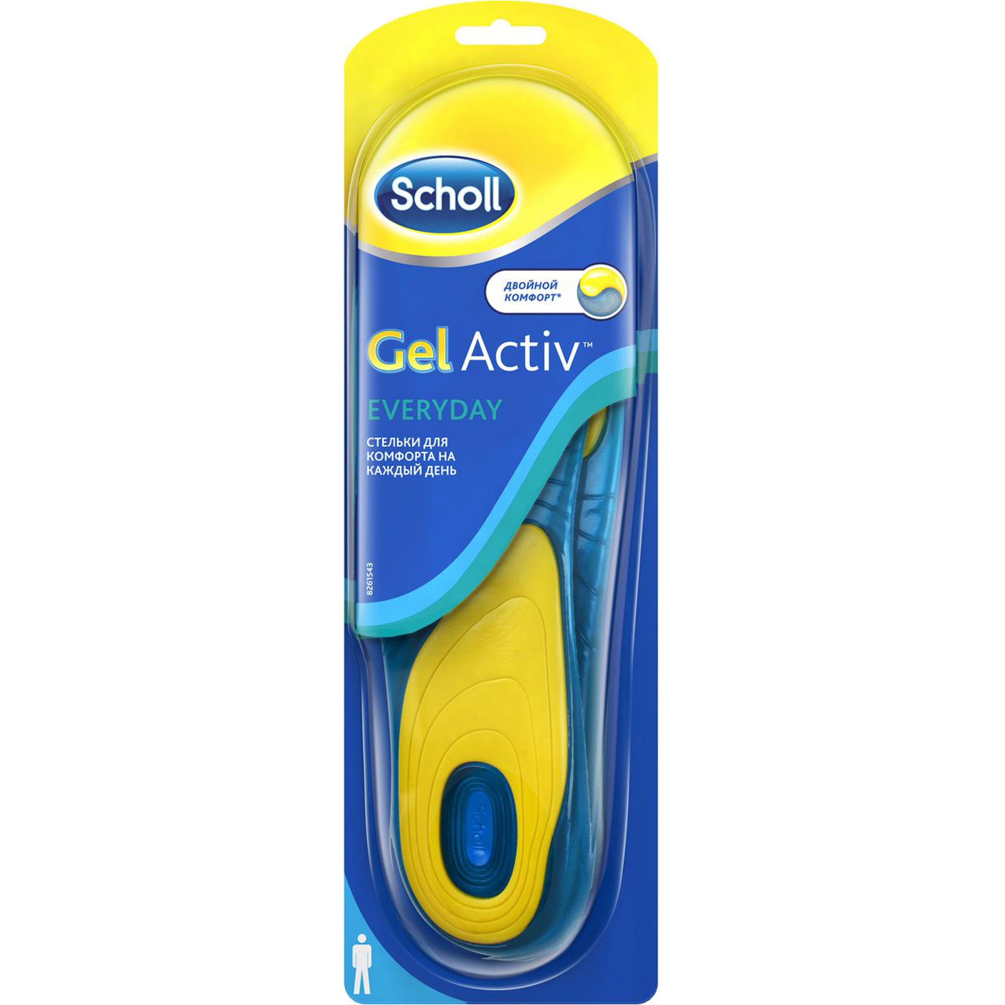 Стельки для обуви Scholl GelActiv Everyday Для мужчин