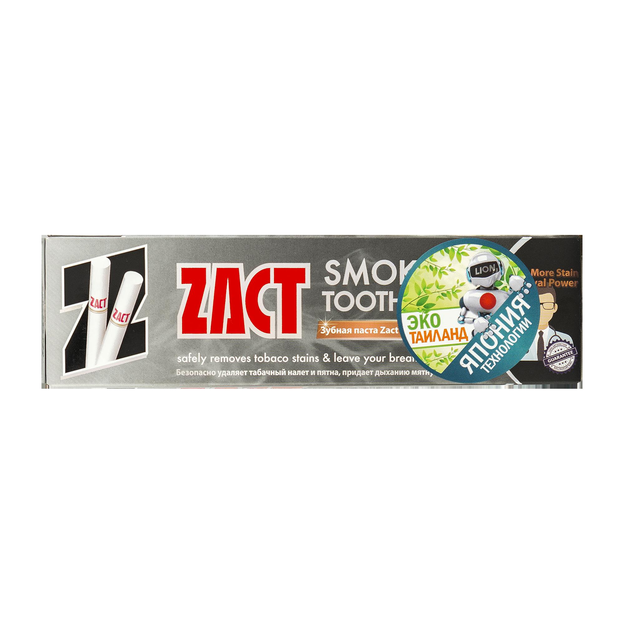 Зубная паста Lion Zact Для курящих 100 г фото