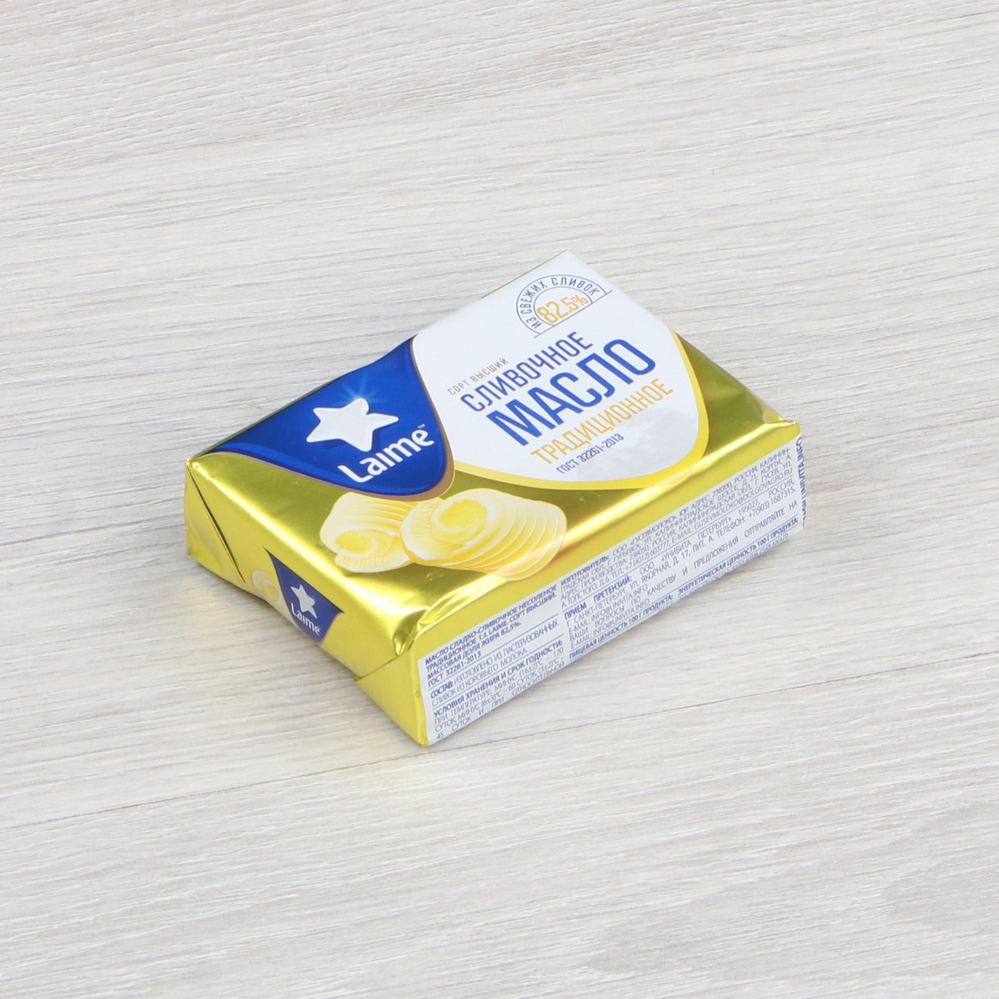 Фото - Масло сливочное Laime 82,5% 180 г масло у палыча сливочное с травами прованса 62% 180 г