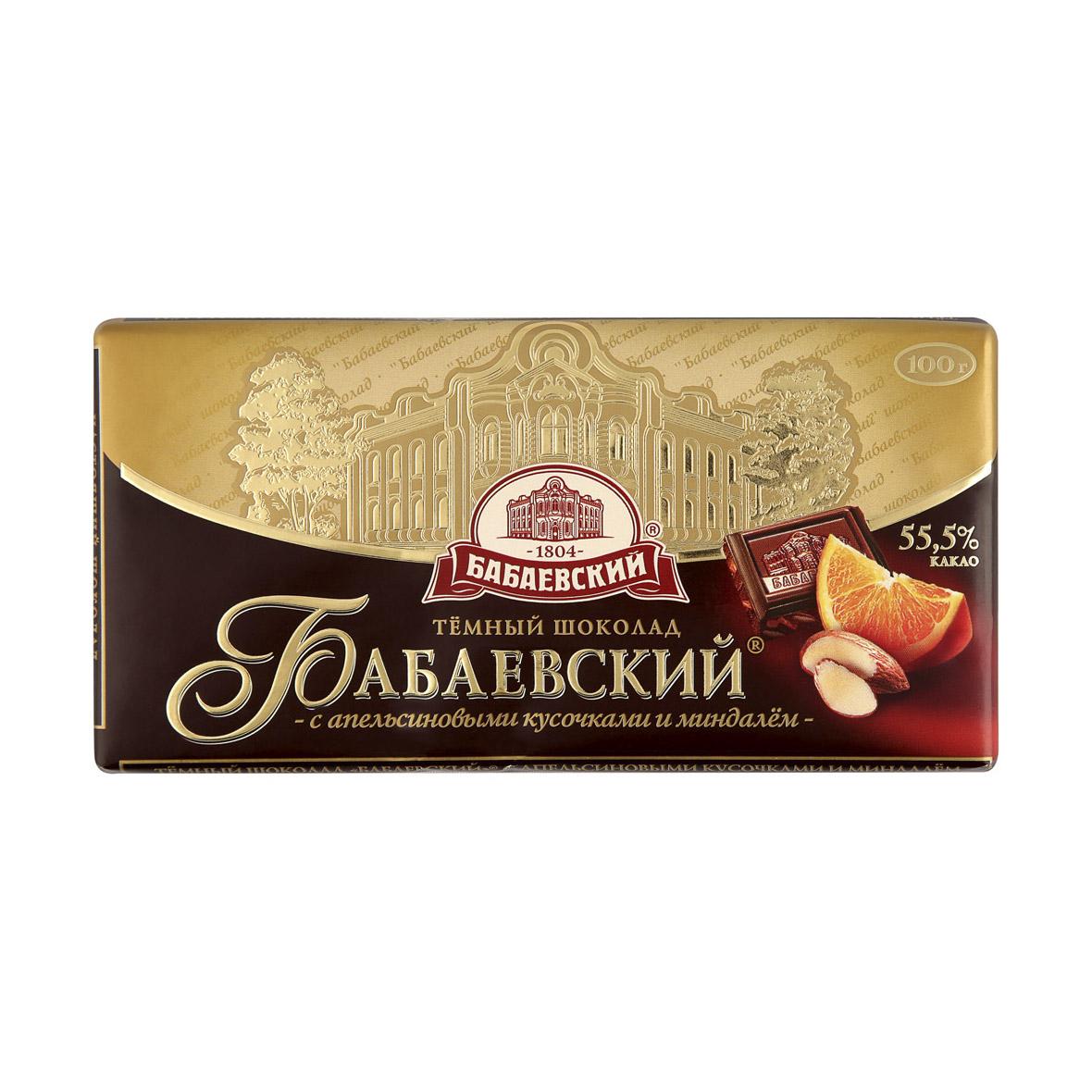 Шоколад Бабаевский 55% темный апельсин/миндаль 100 г