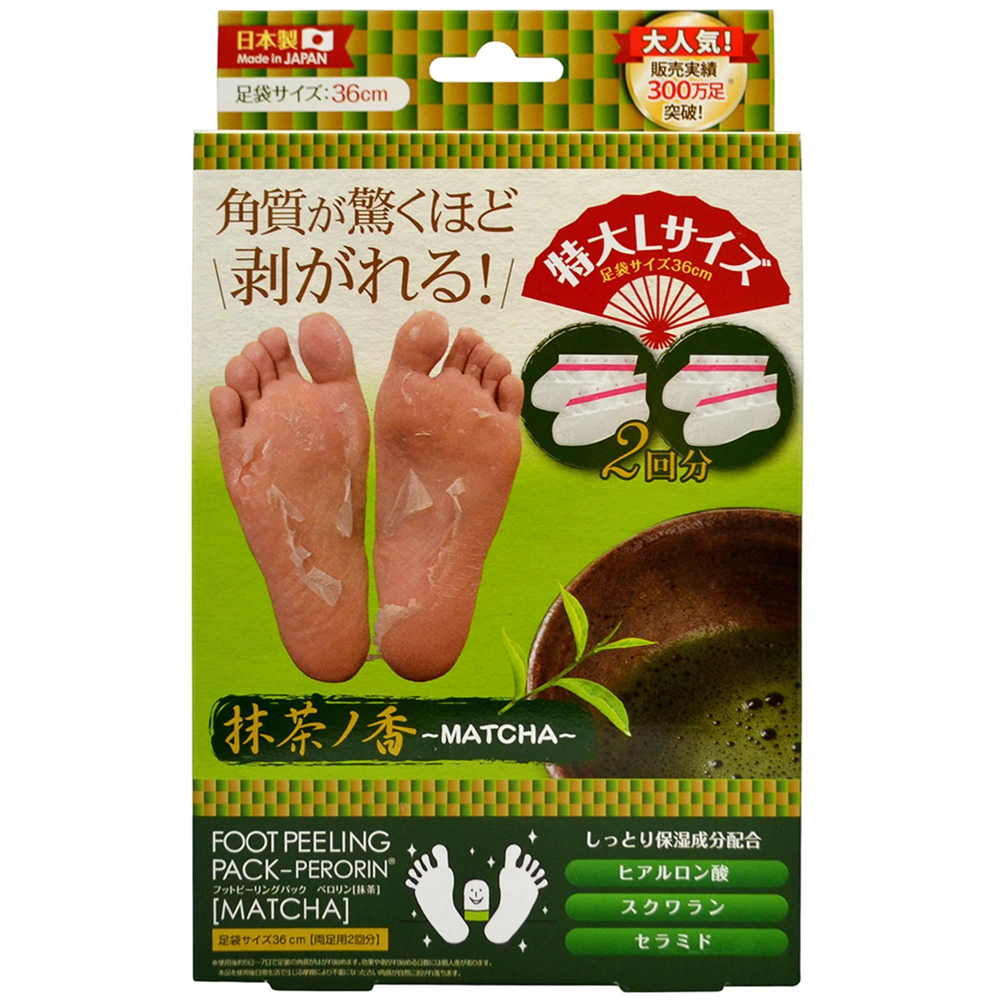Носочки для педикюра Sosu с ароматом зеленого чая мужские размер 42-47 2 пары фото