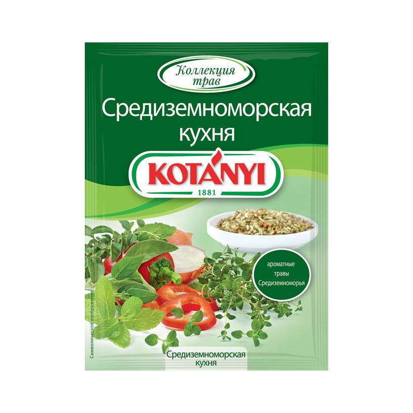 Смесь Kotanyi Средиземноморская кухня 15 г смесь перцев kotanyi 40 г