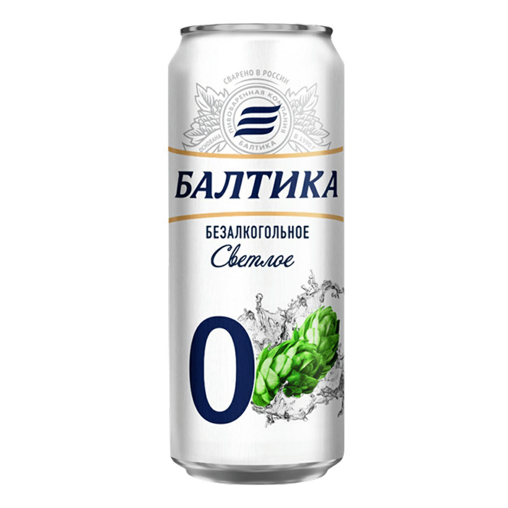 вино безалкогольное lussory premium белое полусухое chardonnay 0 75 л Пиво светлое безалкогольное Балтика №0 0,45 л