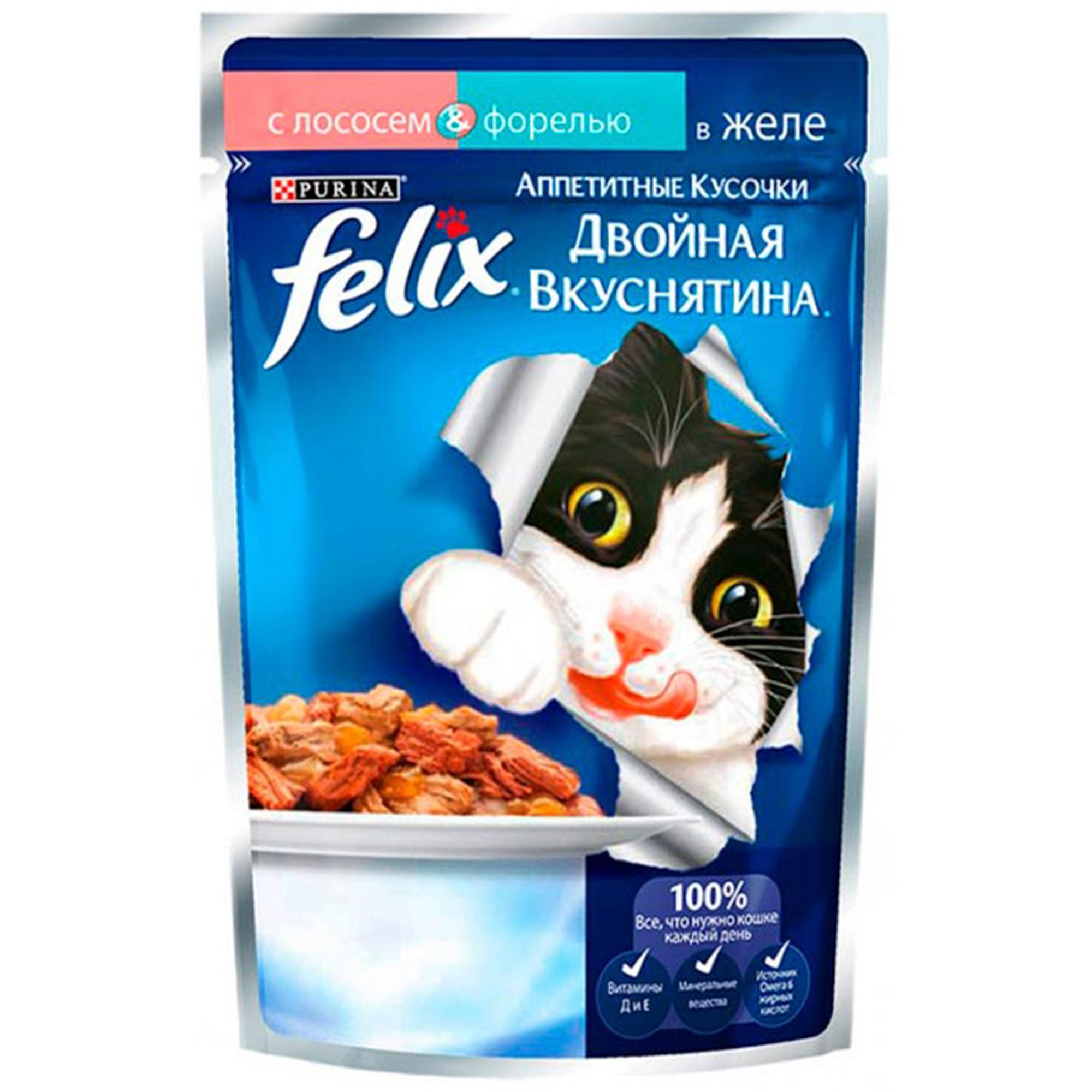 Корм для кошек FELIX Лосось и форель в желе 85г.